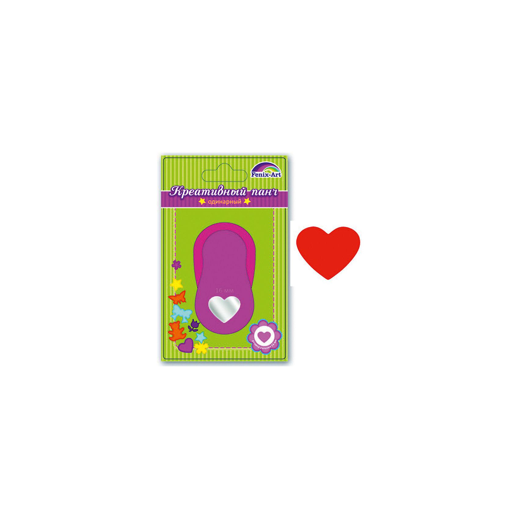 Панч-дырокол одинарный 16 мм Сердечко Феникс+Бумага<br>Панч-дырокол одинарный СЕРДЕЧКО/16мм (размер рисунка 16мм, размер панча 64х39х50мм, розовый цвет, в блистере)<br><br>Ширина мм: 160<br>Глубина мм: 85<br>Высота мм: 50<br>Вес г: 65<br>Возраст от месяцев: 72<br>Возраст до месяцев: 2147483647<br>Пол: Унисекс<br>Возраст: Детский<br>SKU: 7046274