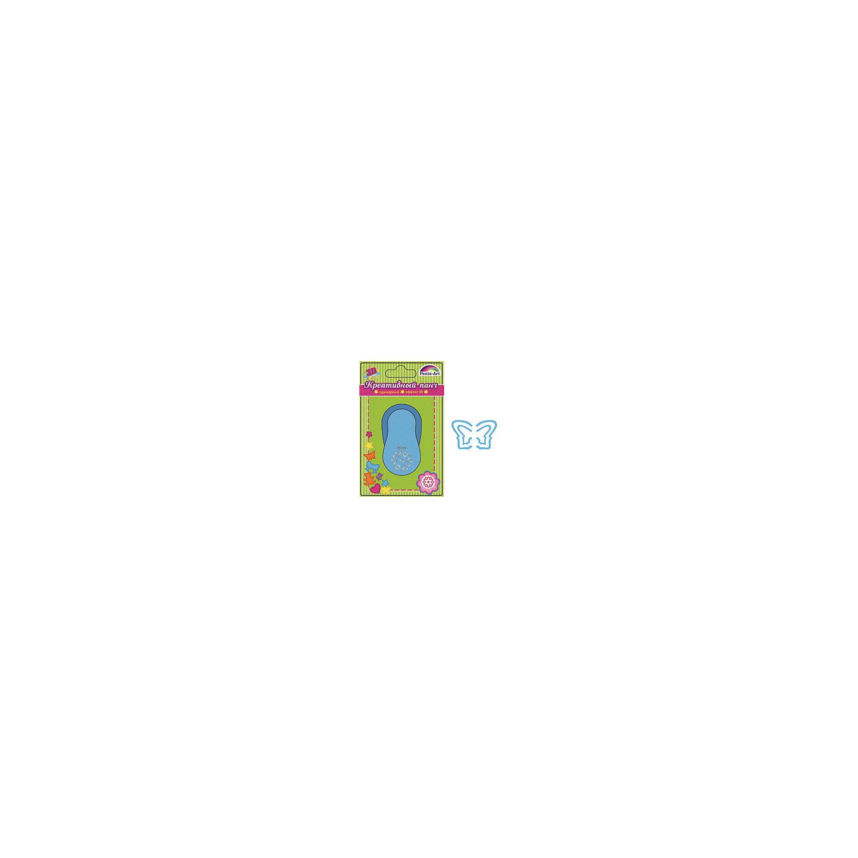 Панч-дырокол одинарный 38 мм Бабочка Феникс+Бумага<br>Панч-дырокол одинарный БАБОЧКА/38 (размер рисунка 38мм, размер панча 73х45х57, эффект 3D, голубой цвет, в блистере)<br><br>Ширина мм: 160<br>Глубина мм: 100<br>Высота мм: 75<br>Вес г: 215<br>Возраст от месяцев: 72<br>Возраст до месяцев: 2147483647<br>Пол: Унисекс<br>Возраст: Детский<br>SKU: 7046280
