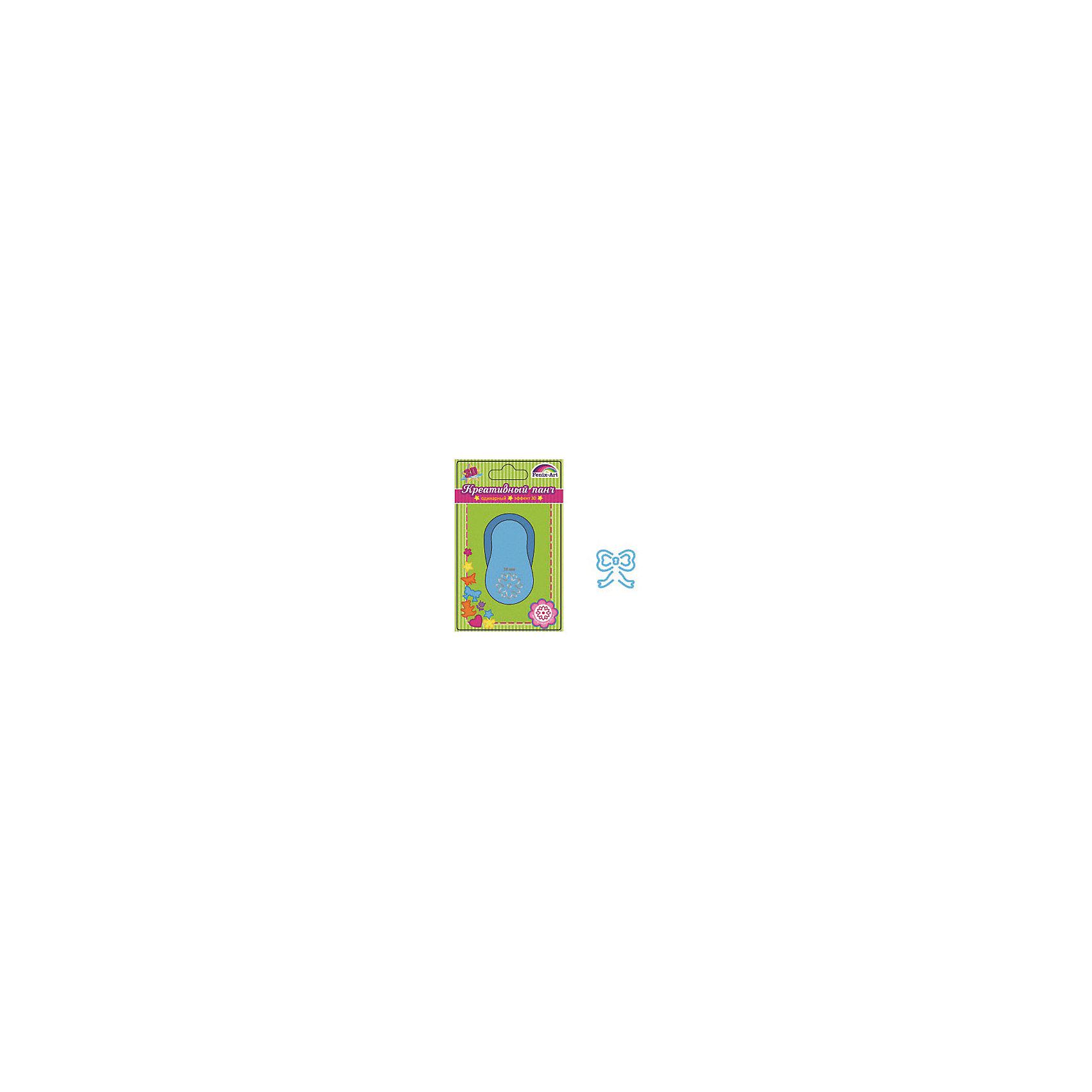 Панч-дырокол одинарный 38 мм Бантик Феникс+Бумага<br>Панч-дырокол одинарный БАНТИК/38 (размер рисунка 38мм, размер панча 73х45х57, эффект 3D, голубой цвет, в блистере)<br><br>Ширина мм: 160<br>Глубина мм: 100<br>Высота мм: 75<br>Вес г: 215<br>Возраст от месяцев: 72<br>Возраст до месяцев: 2147483647<br>Пол: Унисекс<br>Возраст: Детский<br>SKU: 7046281