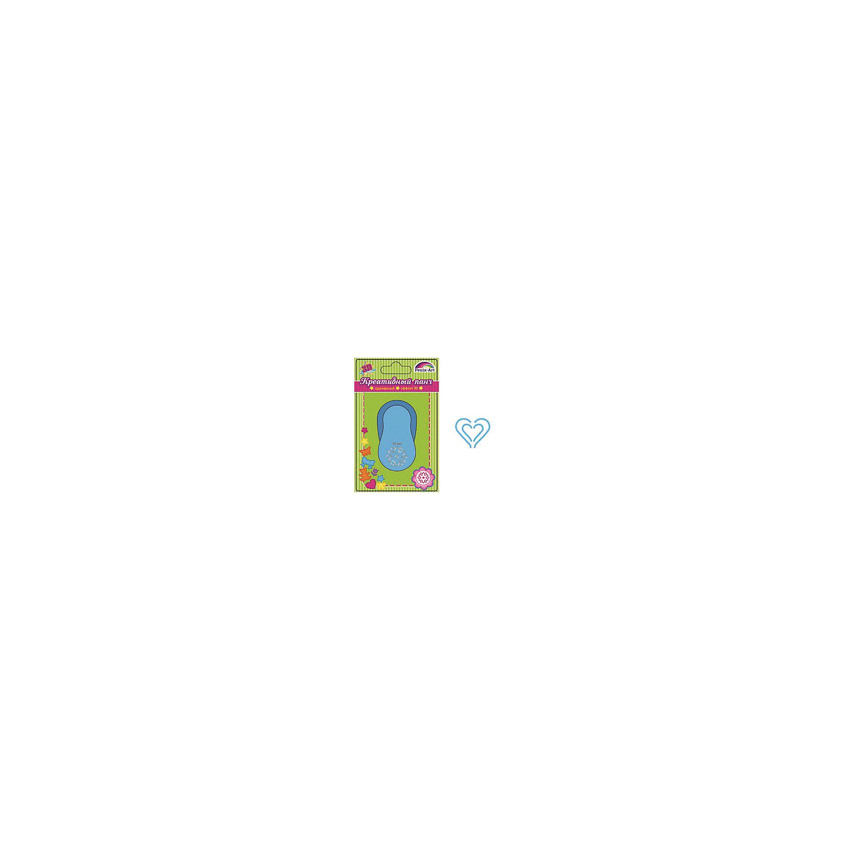 Панч-дырокол одинарный 38 ммСердечко Феникс+Бумага<br>Панч-дырокол одинарный  СЕРДЕЧКО/38 (размер рисунка 38мм, размер панча 73х45х57, эффект 3D, голубой цвет, в блистере)<br><br>Ширина мм: 160<br>Глубина мм: 100<br>Высота мм: 75<br>Вес г: 215<br>Возраст от месяцев: 72<br>Возраст до месяцев: 2147483647<br>Пол: Унисекс<br>Возраст: Детский<br>SKU: 7046282