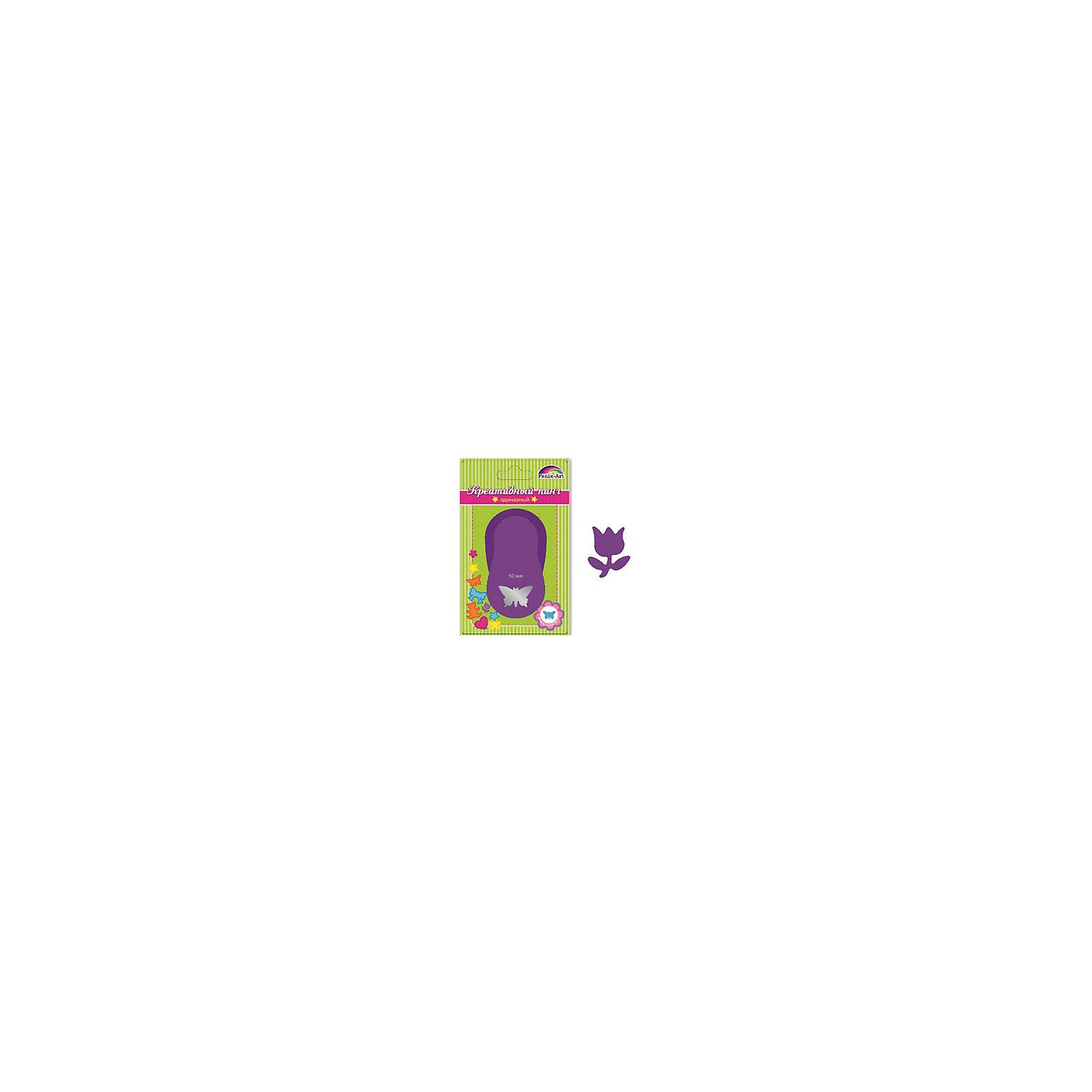 Панч-дырокол одинарный 50 мм Тюльпан Феникс+Бумага<br>Панч-дырокол одинарный ТЮЛЬПАН/50 (размер рисунка 50мм, размер панча 112х67х79, сиреневый цвет, в блистере)<br><br>Ширина мм: 180<br>Глубина мм: 110<br>Высота мм: 90<br>Вес г: 325<br>Возраст от месяцев: 72<br>Возраст до месяцев: 2147483647<br>Пол: Унисекс<br>Возраст: Детский<br>SKU: 7046283
