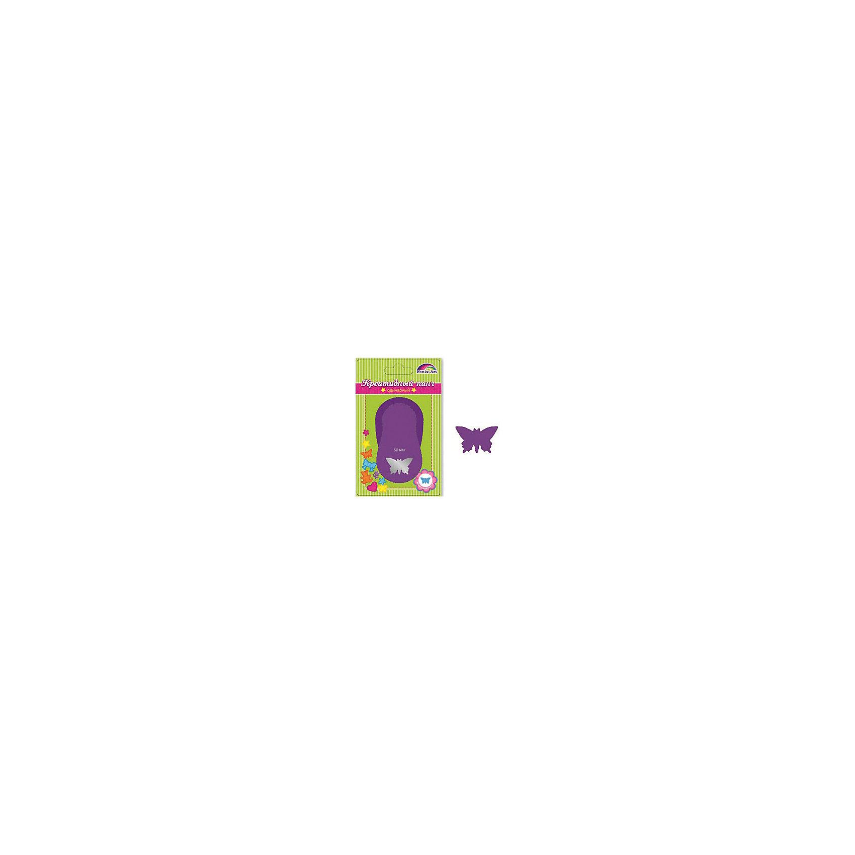 Панч-дырокол одинарный 50 мм Бабочка Феникс+Бумага<br>Панч-дырокол одинарный БАБОЧКА/50 (размер рисунка 50мм, размер панча 112х67х79, сиреневый цвет, в блистере)<br><br>Ширина мм: 180<br>Глубина мм: 110<br>Высота мм: 90<br>Вес г: 325<br>Возраст от месяцев: 72<br>Возраст до месяцев: 2147483647<br>Пол: Унисекс<br>Возраст: Детский<br>SKU: 7046286