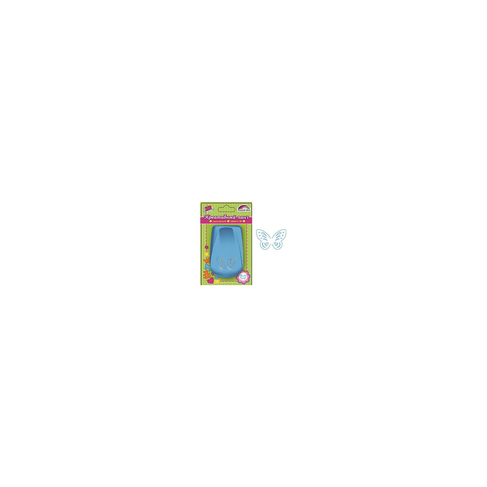 Панч-дырокол одинарный 55мм Бабочка Феникс+Бумага<br>Панч-дырокол одинарный БАБОЧКА/55 (размер рисунка 55мм, размер панча 116х76х104, эффект 3D, голубой цвет, в блистере)<br><br>Ширина мм: 170<br>Глубина мм: 105<br>Высота мм: 100<br>Вес г: 415<br>Возраст от месяцев: 72<br>Возраст до месяцев: 2147483647<br>Пол: Унисекс<br>Возраст: Детский<br>SKU: 7046287