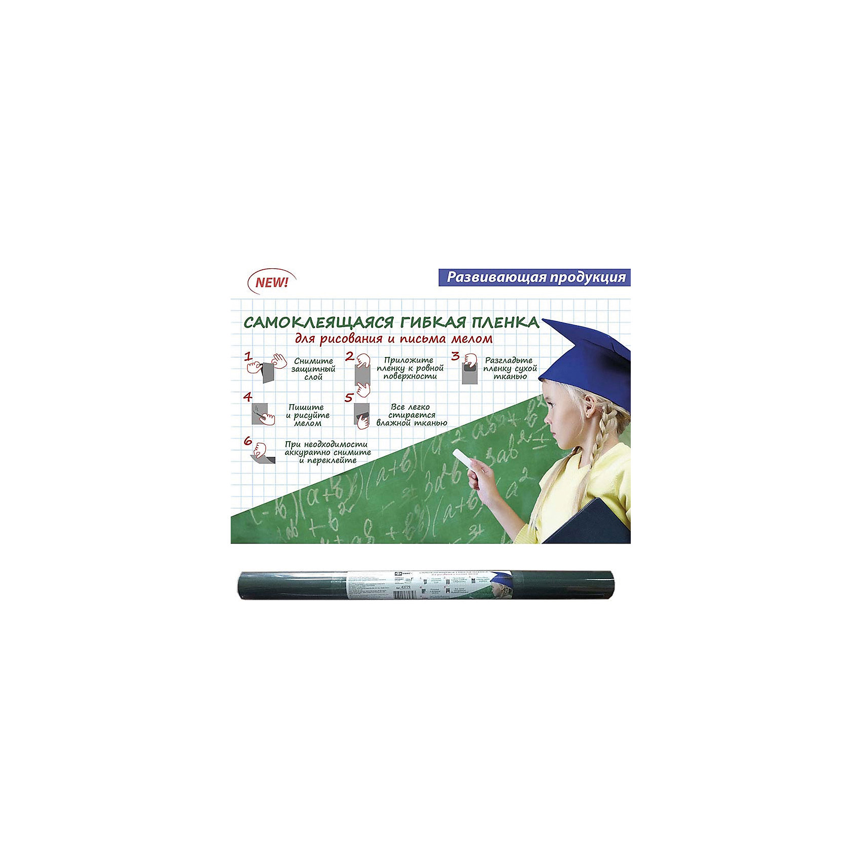Пленка для рисования и письма меломФеникс+, темно-зеленаяДоски<br>Пленка гибкая самоклеящаяся д/рисов. и письма мелом ТЕМНО-ЗЕЛЕНАЯ (45х200 см, полипропилен с клеев. покрыт., в наборе с мелками (3 шт). До 10000 стираний)<br><br>Ширина мм: 450<br>Глубина мм: 30<br>Высота мм: 30<br>Вес г: 200<br>Возраст от месяцев: 72<br>Возраст до месяцев: 2147483647<br>Пол: Унисекс<br>Возраст: Детский<br>SKU: 7046370