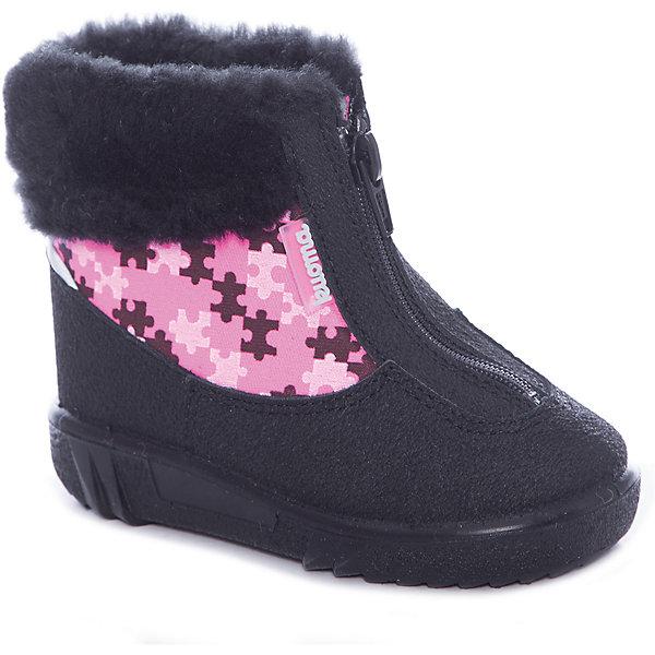 Ботинки Baby Kuoma для девочкиВаленки<br>Характеристики товара:<br><br>• цвет: розовый<br>• внешний материал: текстиль<br>• внутренний материал: натуральная шерсть<br>• стелька: натуральная шерсть<br>• подошва: полиуретан<br>• сезон: зима<br>• температурный режим: от -35 до -5<br>• застежка: молния<br>• анатомические <br>• подошва не скользит<br>• высокие<br>• защита мыса<br>• страна бренда: Финляндия<br>• страна изготовитель: Финляндия<br><br>Яркие теплые ботинки для девочки Куома имеют подкладку и стельку, оптимальные для возраста ребенка. Легкая толстая подошва помогает сохранить детским ботинкам тепло. Хороший протектор обеспечит устойчивость ребенка в зимних ботинках для девочки от финского бренда Kuoma. <br><br>Ботинки для девочки Baby Kuoma (Куома) можно купить в нашем интернет-магазине.<br><br>Ширина мм: 262<br>Глубина мм: 176<br>Высота мм: 97<br>Вес г: 427<br>Цвет: розовый<br>Возраст от месяцев: 15<br>Возраст до месяцев: 18<br>Пол: Женский<br>Возраст: Детский<br>Размер: 22,23,24,19,20,21<br>SKU: 7047842