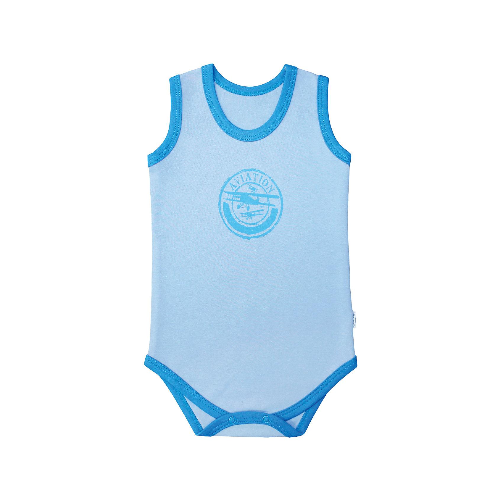 Боди-майка Веселый малыш для мальчикаБоди<br>Боди-майка Веселый малыш для мальчика<br>Боди-майка Авиатор из качественного натурального полотна (интерлок пенье).<br>Состав:<br>100%хлопок<br><br>Ширина мм: 157<br>Глубина мм: 13<br>Высота мм: 119<br>Вес г: 200<br>Цвет: голубой<br>Возраст от месяцев: 12<br>Возраст до месяцев: 15<br>Пол: Мужской<br>Возраст: Детский<br>Размер: 80<br>SKU: 7053337