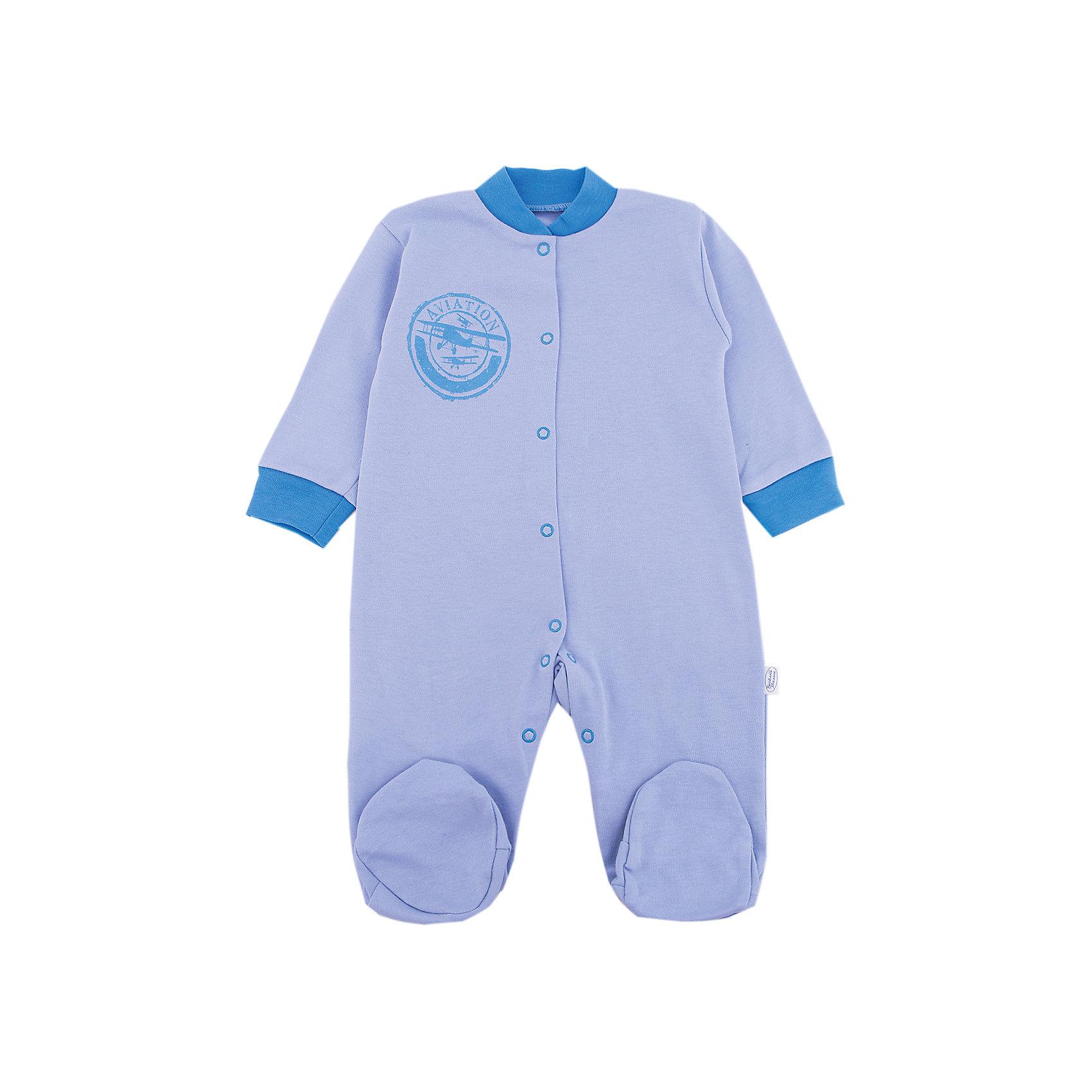 Комбинезон Веселый малыш для мальчикаКомбинезоны<br>Комбинезон Веселый малыш для мальчика<br>Комбинезон Авиатор из качественного натурального полотна (интерлок пенье).<br>Состав:<br>100%хлопок<br><br>Ширина мм: 157<br>Глубина мм: 13<br>Высота мм: 119<br>Вес г: 200<br>Цвет: голубой<br>Возраст от месяцев: 18<br>Возраст до месяцев: 24<br>Пол: Мужской<br>Возраст: Детский<br>Размер: 92,68,74,80,86<br>SKU: 7053355