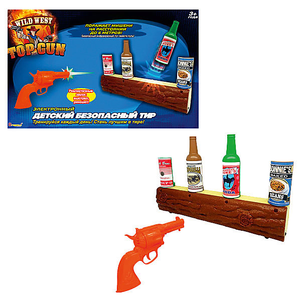 Интерактивная игрушка Dragon-i Тир с пистолетом (звук)Интерактивные игрушки для малышей<br><br>Ширина мм: 440; Глубина мм: 80; Высота мм: 270; Вес г: 1050; Возраст от месяцев: 36; Возраст до месяцев: 2147483647; Пол: Мужской; Возраст: Детский; SKU: 7074100;