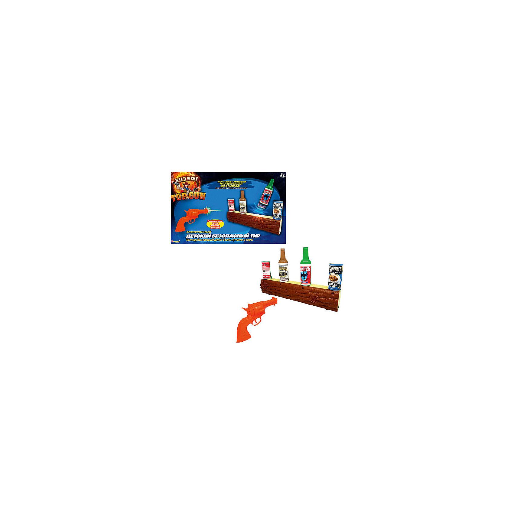 Интерактивная игрушка Dragon-i Тир с пистолетом (звук)Интерактивные игрушки для малышей<br><br><br>Ширина мм: 440<br>Глубина мм: 80<br>Высота мм: 270<br>Вес г: 1050<br>Возраст от месяцев: 36<br>Возраст до месяцев: 2147483647<br>Пол: Мужской<br>Возраст: Детский<br>SKU: 7074100