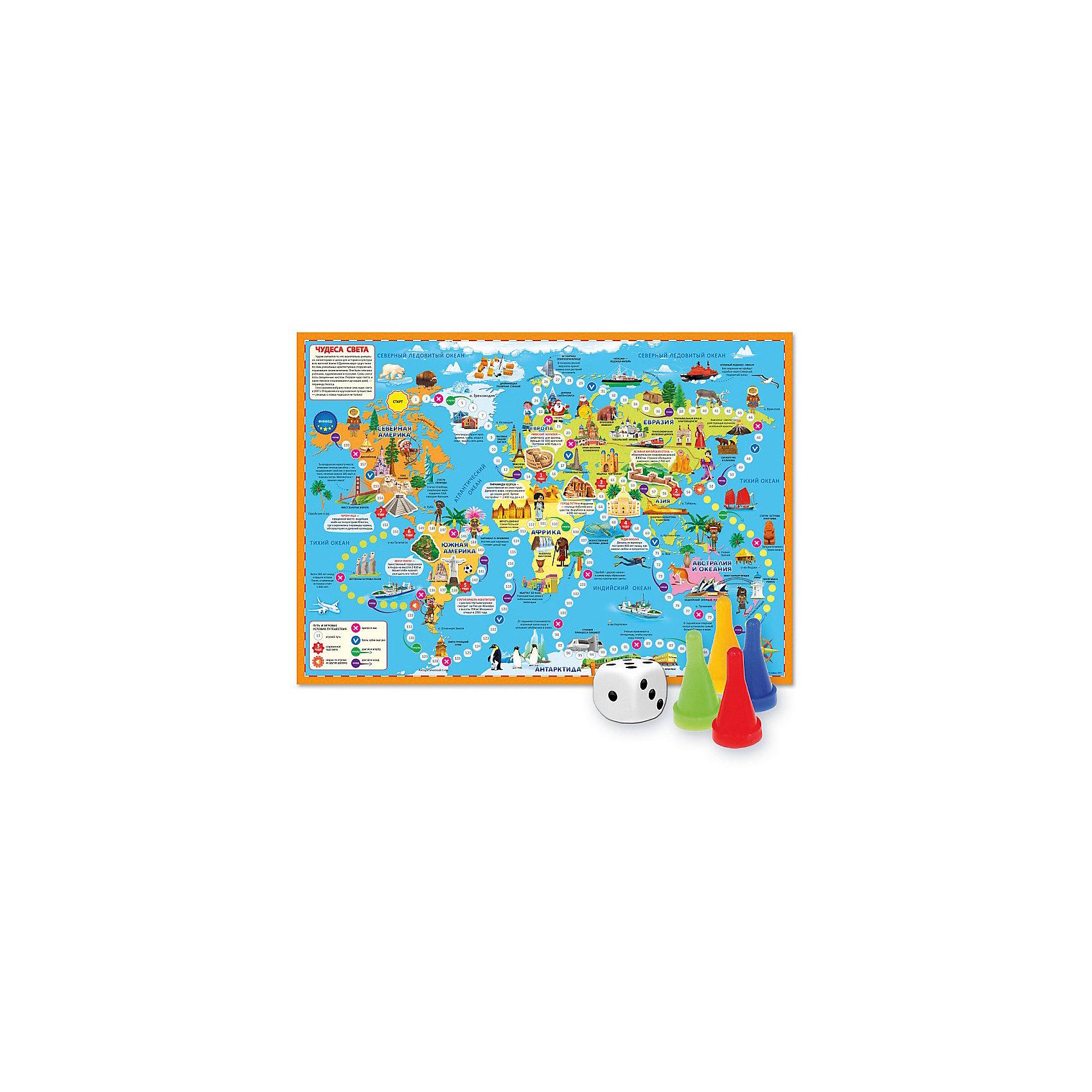 Игра-ходилка Чудеса света Издательство ГеоДомНастольные игры ходилки<br>Это захватывающая игра-путешествие по всем материкам Земли. Во время путешествия откроются удивительные места в самых разных уголках нашей планеты. Необходимо пройти весь игровой путь и познакомиться с новыми чудесами света, которые были выбраны голосованием во многих странах мира. Побеждает в игре тот, кто первым достигнет финиша.<br><br>Ширина мм: 595<br>Глубина мм: 420<br>Высота мм: 5<br>Вес г: 83<br>Возраст от месяцев: 36<br>Возраст до месяцев: 2147483647<br>Пол: Унисекс<br>Возраст: Детский<br>SKU: 7077937