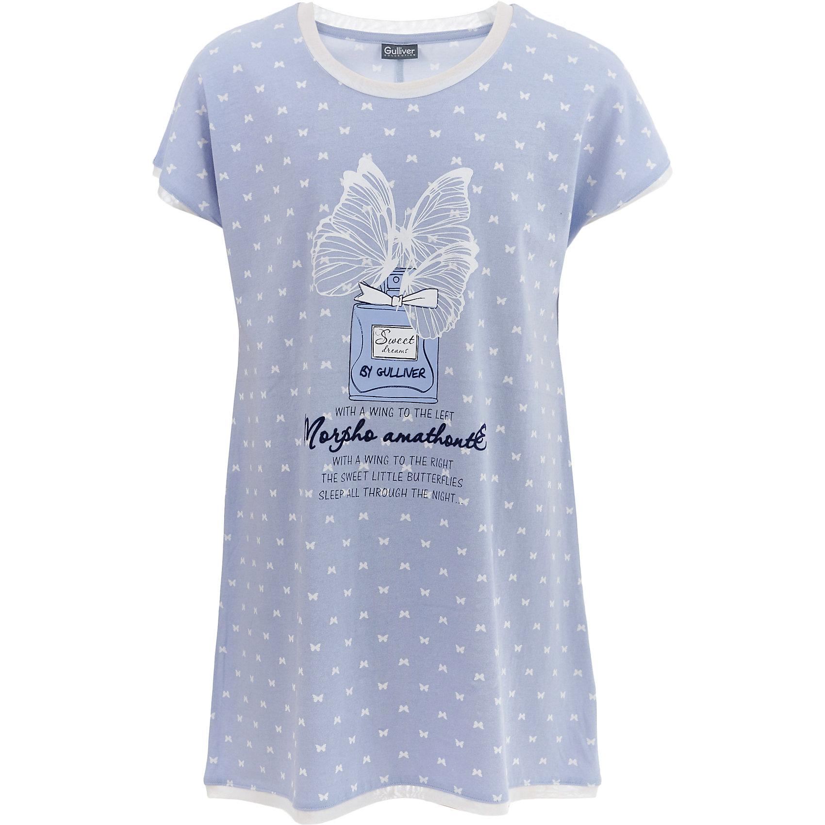 Ночная сорочка Gulliver для девочкиПижамы и сорочки<br>Ночная сорочка Gulliver для девочки<br>Белье для девочки должно быть красивым и качественным! - воспитывать вкус ребенка нужно с самого детства, прививая любовь к достойным эстетичным вещам. Ночная сорочка с оригинальным принтом - прекрасное решение для интересной вечерней сказки, комфортного сна и счастливого пробуждения. Мягкая, нежная, с ненавязчивым мелким рисунком и изящными деталями, ночная сорочка от Gulliver подчеркнет уютную домашнюю атмосферу и создаст отличное настроение.<br>Состав:<br>95% хлопок        5% эластан<br><br>Ширина мм: 281<br>Глубина мм: 70<br>Высота мм: 188<br>Вес г: 295<br>Цвет: голубой<br>Возраст от месяцев: 120<br>Возраст до месяцев: 132<br>Пол: Женский<br>Возраст: Детский<br>Размер: 146,158,98,110,122,134<br>SKU: 7078375