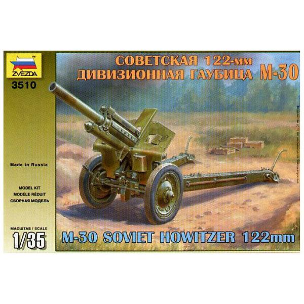 Сборная модель Звезда Советская 122-мм дивизионная гаубица М-30, 1:35