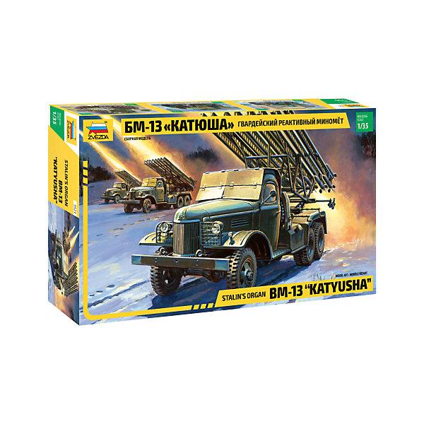 Сборная модель Звезда БМ-13 Катюша, 1:35Военная техника и панорама<br>Характеристики:<br><br>• возраст: от 8 лет;<br>• тип игрушки: сборная модель танка;<br>• количество деталей: 332;<br>• масштаб: 1:35;<br>• размер: 24x40x7 см;<br>• длина собранной модели: 21 см;<br>• материал: пластик;<br>• бренд: Звезда;<br>• упаковка: подарочная коробка;<br>• страна производитель: Россия.<br><br>Сборная модель Звезда «БМ-13 Катюша» окажется увлекательной и познавательной игрой для мальчика старше 8 лет. Реактивный гвардейский миномёт «Катюша» БМ-13 был создан в 1941 году и использовался во время Второй Мировой Войны, став самой знаменитой боевой машиной. Данная пусковая установка использовалась в войсках на разных автомобильных шасси. Транспортное средство - «Катюша» БМ-13, в некоторых странах и сейчас находится на вооружении. <br><br>Модель собирается из 332 деталей и  в законченном виде имеет длину 21см. В заключении модель можно раскрасить. Для прочности конструкции, собирая модель, детали лучше склеивать между собой. Но клей, краски и кисточки не входят в комплект. Со сборкой справятся дети от 8 лет, но с помощью взрослых. <br><br>Сборную модель Звезда «БМ-13 Катюша»  можно купить в нашем интернет-магазине.<br>Ширина мм: 400; Глубина мм: 70; Высота мм: 242; Вес г: 440; Возраст от месяцев: 36; Возраст до месяцев: 180; Пол: Мужской; Возраст: Детский; SKU: 7086386;