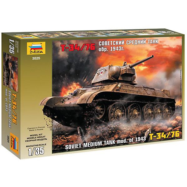 Сборная модель Звезда Советский танк Т-34/76, 1:35Военная техника и панорама<br>Характеристики:<br><br>• возраст: от 7 лет;<br>• тип игрушки: сборная модель;<br>• масштаб: 1:35;<br>• количество деталей: 151;<br>• размер: 34.5x24.2x6 см; <br>• комплект: детали для сборки, наклейки, инструкция;<br>• материал: пластизоль;<br>• высота: 19 см;<br>• бренд: Звезда;<br>• упаковка: картонная коробка;<br>• страна производитель: Россия.<br><br>Сборная модель от бренда Звезда «Советский танк Т-34/76» окажется увлекательной и познавательной игрой для ребенка старше 7 лет. Сборка заставляет сосредоточиться и проявить усидчивость. Набор станет отличным подарком для любого коллекционера моделей военной техники.<br><br>Танк Т-34-76 являлся самым удачным образцом среди средних танков в период Второй мировой войны. Серийно производился с 1940 по 1958 год, выпущено 84070 боевых машин. Состоял на вооружении многих стран мира, включая и трофейные танки на службе войск Третьего рейха, Финляндии, Румынии и Венгрии.  В наборе находятся детали, наклейки и подробная инструкция к сборке. Клей и краски можно приобрести отдельно. <br><br>Сборную модель от бренда Звезда «Советский танк Т-34/76» можно купить в нашем интернет-магазине.<br>Ширина мм: 345; Глубина мм: 60; Высота мм: 242; Вес г: 300; Возраст от месяцев: 36; Возраст до месяцев: 180; Пол: Мужской; Возраст: Детский; SKU: 7086389;