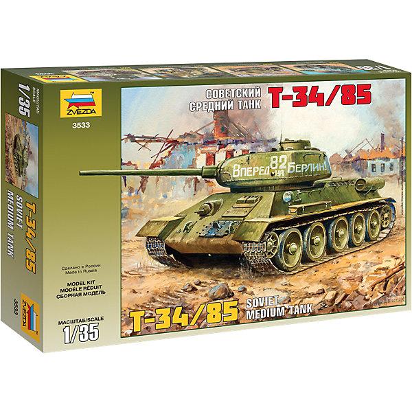 Сборная модель Звезда Советский танк Т-34/85, 1:35Военная техника и панорама<br>Характеристики товара: <br><br>• возраст: от 8 лет;<br>• материал: пластик;<br>• в комплекте: 166 деталей;<br>• масштаб: 1:35;<br>• размер собранной модели: 23 см;<br>• размер упаковки: 35х32х6 см;<br>• вес упаковки: 320 гр.;<br>• страна производитель: Россия.<br><br>Сборная модель Звезда «Советский танк Т-34/85» позволит собрать из деталей уменьшенную копию легендарного танка, принимавшего участие в тяжелейших боях за освобождение Европы и штурме Берлина.<br><br>Сборные модели от компании Звезда отличаются высокой степенью детализации и позволяют собирать модели многих популярных видов военной техники. В процессе сборки ребенок расширяет свой кругозор, знакомится с видами техники и историческими фактами, развивает усидчивость, внимательность, аккуратность.<br><br>Сборную модель Звезда «Советский танк Т-34/85» можно приобрести в нашем интернет-магазине.<br><br>Ширина мм: 345<br>Глубина мм: 60<br>Высота мм: 242<br>Вес г: 320<br>Возраст от месяцев: 36<br>Возраст до месяцев: 180<br>Пол: Мужской<br>Возраст: Детский<br>SKU: 7086394