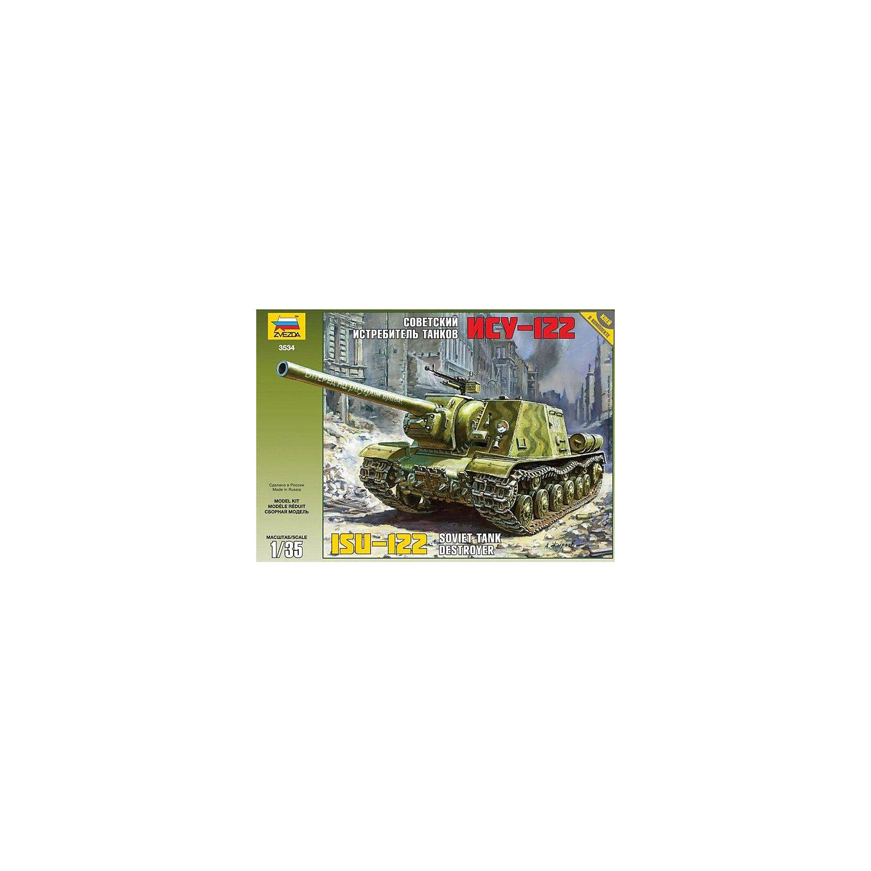Сборная модель Звезда Советский истребитель танков ИСУ-122, 1:35Модели для склеивания<br>Модель сборная Советский истребитель танков ИСУ-122<br><br>Ширина мм: 242<br>Глубина мм: 345<br>Высота мм: 60<br>Вес г: 230<br>Возраст от месяцев: 36<br>Возраст до месяцев: 180<br>Пол: Мужской<br>Возраст: Детский<br>SKU: 7086396