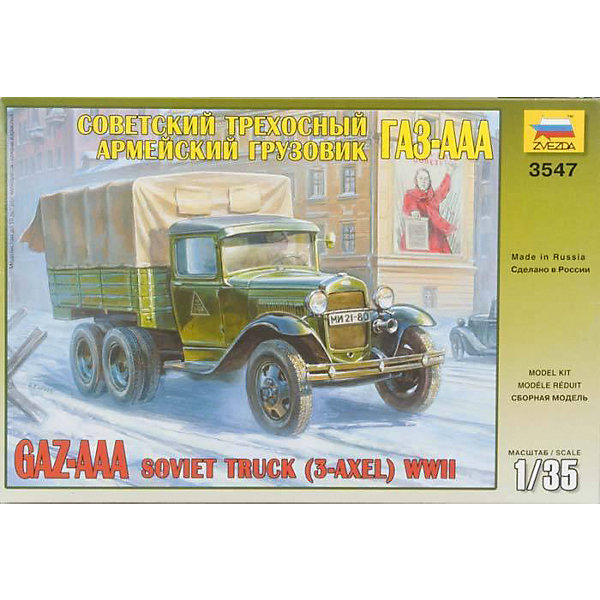 Сборная модель Звезда Советский трехосный армейский грузовик ГАЗ-ААА, 1:35Военная техника и панорама<br>Характеристики товара: <br><br>• возраст: от 8 лет;<br>• материал: пластик;<br>• в комплекте: 65 деталей;<br>• масштаб: 1:35;<br>• размер собранной модели: 14 см;<br>• размер упаковки: 30,5х20х5 см;<br>• вес упаковки: 280 гр.;<br>• страна производитель: Россия.<br><br>Сборная модель Звезда «Советский трехосный армейский грузовик ГАЗ-ААА» позволит собрать из деталей уменьшенную копию самого массового грузовика повышенной проходимости, стоявшего на вооружении Красной Армии. <br><br>Сборные модели от компании Звезда отличаются высокой степенью детализации и позволяют собирать модели многих популярных видов военной техники. В процессе сборки ребенок расширяет свой кругозор, знакомится с видами техники и историческими фактами, развивает усидчивость, внимательность, аккуратность.<br><br>Сборную модель Звезда «Советский трехосный армейский грузовик ГАЗ-ААА» можно приобрести в нашем интернет-магазине.<br><br>Ширина мм: 304<br>Глубина мм: 50<br>Высота мм: 205<br>Вес г: 250<br>Возраст от месяцев: 36<br>Возраст до месяцев: 180<br>Пол: Мужской<br>Возраст: Детский<br>SKU: 7086404