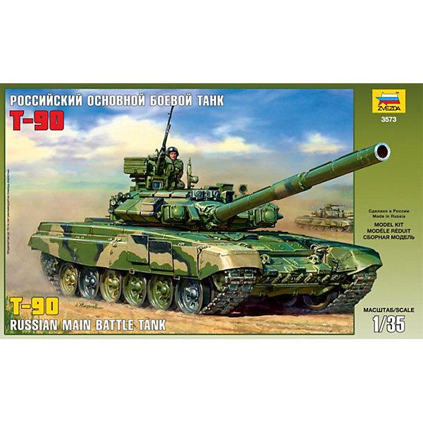 Сборная модель Звезда Основной боевой танк Т-90, 1:35Военная техника и панорама<br>Модель сборная Основной боевой танк Т-90<br>Ширина мм: 400; Глубина мм: 70; Высота мм: 242; Вес г: 630; Возраст от месяцев: 36; Возраст до месяцев: 180; Пол: Мужской; Возраст: Детский; SKU: 7086408;