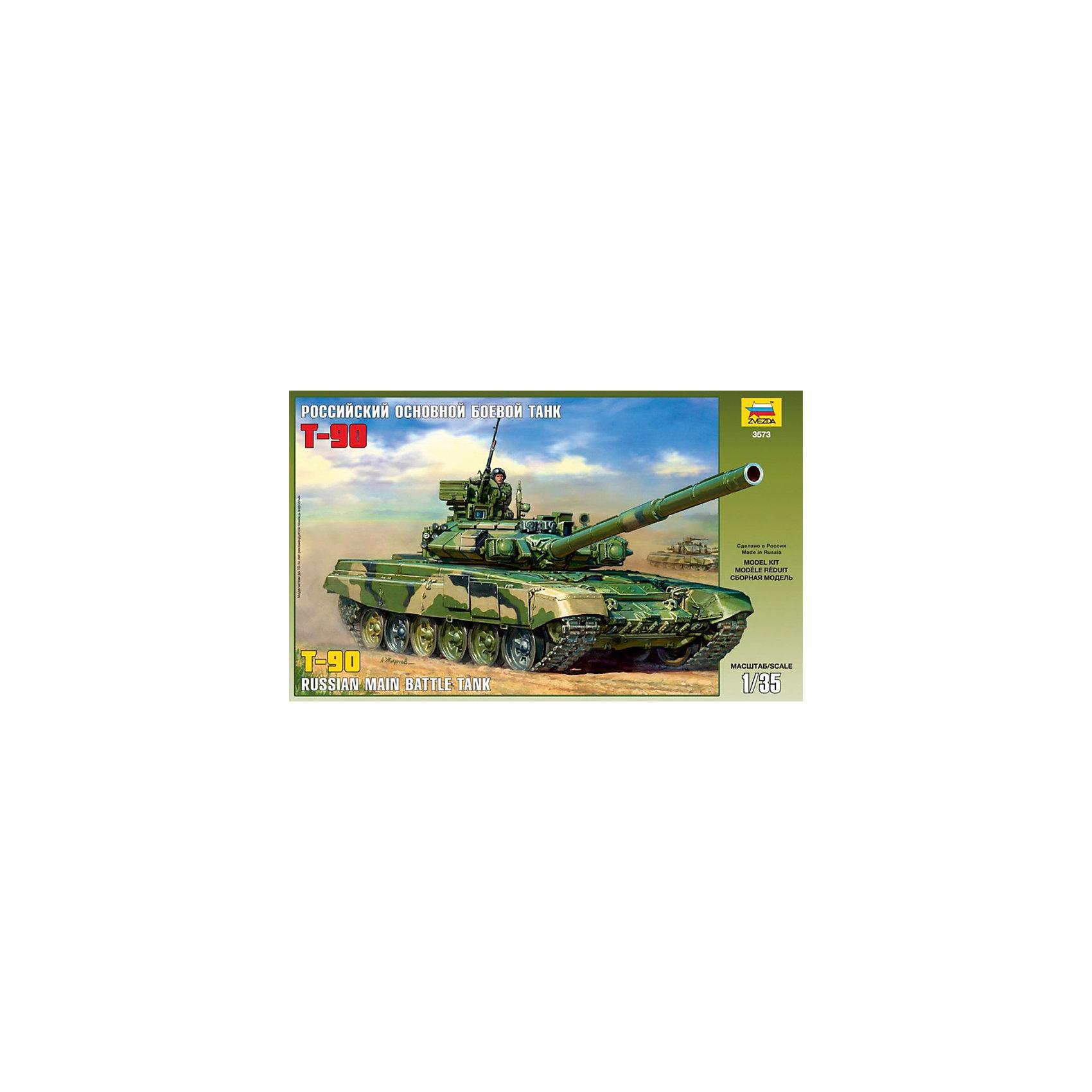 Сборная модель Звезда Основной боевой танк Т-90, 1:35Модели для склеивания<br>Модель сборная Основной боевой танк Т-90<br><br>Ширина мм: 400<br>Глубина мм: 70<br>Высота мм: 242<br>Вес г: 630<br>Возраст от месяцев: 36<br>Возраст до месяцев: 180<br>Пол: Мужской<br>Возраст: Детский<br>SKU: 7086408