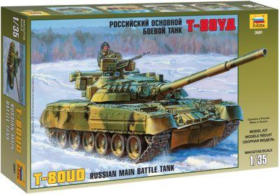 Сборная модель Звезда Танк Т-80УД , 1:35