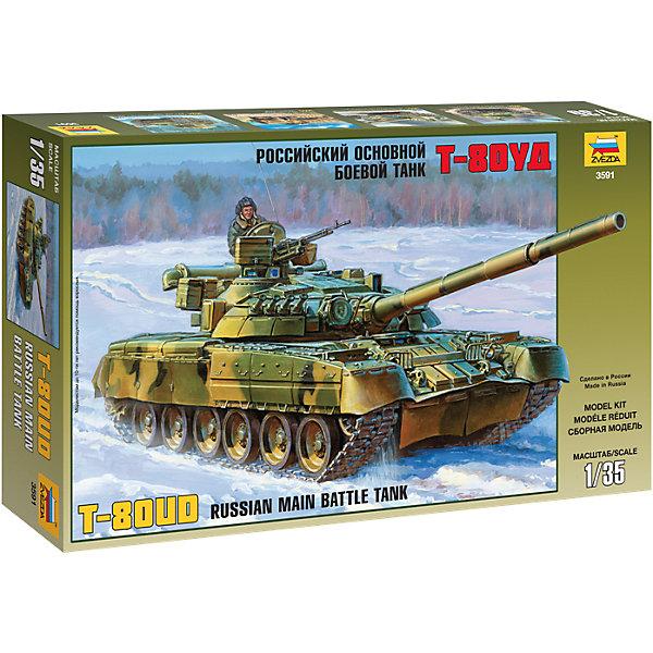 Сборная модель Звезда Танк Т-80УД, 1:35Военная техника и панорама<br>Характеристики:<br><br>• возраст: от 10 лет;<br>• тип игрушки: сборная модель;<br>• масштаб: 1:35;<br>• материал: пластик;<br>• бренд: Звезда;<br>• упаковка: картонная коробка;<br>• страна производитель: Россия.<br><br>Сборная модель от бренда Звезда «Танк Т-80УД» окажется увлекательной и познавательной игрой для ребенка старше 10 лет. Сборка заставляет сосредоточиться и проявить усидчивость. Набор станет отличным подарком для любого коллекционера моделей военной техники.<br><br>Был взят на вооружение советской армией в период после Второй Мировой Войны. Модель  имеет мощный двигатель, усиленную бронированную защиту, которая проходит по корпусу и башне. Дальность поражения цели у такого танка составляет до 2000 метров.<br><br>Для прочности конструкции, собирая модель, детали лучше склеивать между собой. Клей в наборе не предоставлен. После полной сборки модель можно раскрасить. Клей, кисточка и краски не входят в комплект. Собрать модель можно по инструкции, которая представлена в наборе. Окрашивается модель так же по инструкции. Модель представлена в масштабе 1 к 35.<br><br>Сборную модель от бренда Звезда «Танк Т-80УД» можно купить в нашем интернет-магазине.<br>Ширина мм: 400; Глубина мм: 70; Высота мм: 242; Вес г: 460; Возраст от месяцев: 36; Возраст до месяцев: 180; Пол: Мужской; Возраст: Детский; SKU: 7086411;