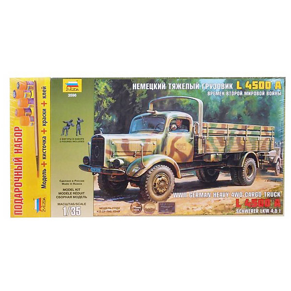 Сборная модель Звезда Немецкий тяжёлый грузовик L4500A, 1:35 (подарочный набор)Автомобили<br>Характеристики:<br><br>• возраст: от 8 лет;<br>• тип игрушки: сборная модель;<br>• масштаб: 1:35;<br>• количество деталей: 256;<br>• комплект: 7 отливок, 2 фигурки, кисточка, краски, клей;<br>• размер: 47х7х24.5 см;<br>• высота: 22 см;<br>• материал: пластик;<br>• бренд: Звезда;<br>• упаковка: картонная коробка;<br>• страна производитель: Россия.<br><br>Сборная модель от бренда Звезда «Немецкий тяжёлый грузовик» окажется увлекательной и познавательной игрой для ребенка старше 8 лет. Сборка заставляет сосредоточиться и проявить усидчивость. <br><br>В подарочный набор входят 7 литников с деталями модели тяжелого грузовика, который использовался войсками Вермахта для транспортировки и снабжения, две фигурки, водитель и механик, а также краски и кисточка. Здесь есть все, чтобы собрать модель сразу. Обычно материалы для покраски продаются отдельно, но довольному получателю подарка не придется откладывать дело, чтобы отыскать их, ведь они входят в комплект.<br><br>Сборную модель от бренда Звезда «Немецкий тяжёлый грузовик» можно купить в нашем интернет-магазине.<br>Ширина мм: 470; Глубина мм: 245; Высота мм: 70; Вес г: 840; Возраст от месяцев: 36; Возраст до месяцев: 180; Пол: Мужской; Возраст: Детский; SKU: 7086414;