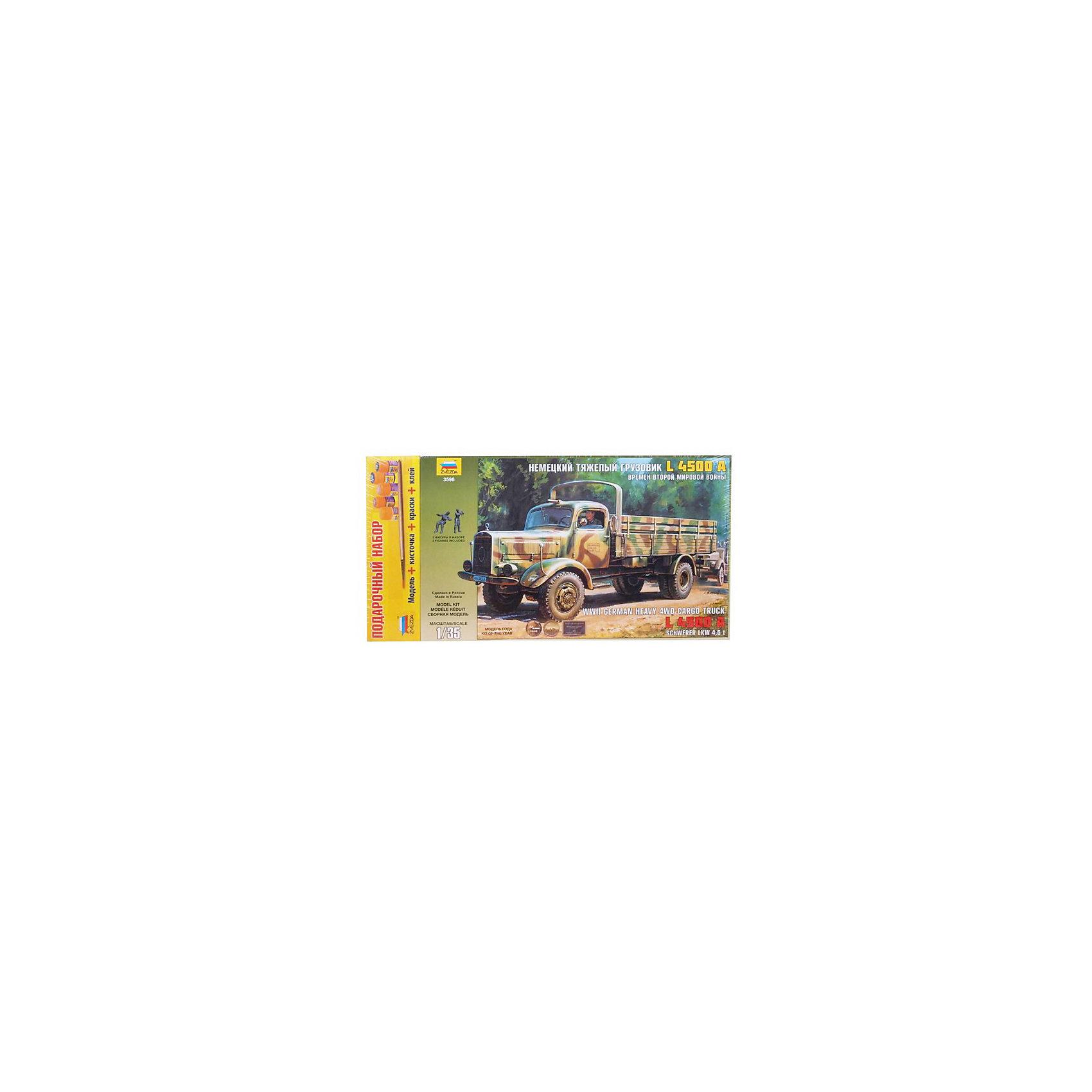 Сборная модель Звезда Немецкий тяжёлый грузовик L4500A, 1:35 (подарочный набор)Модели для склеивания<br>Набор подарочный-сборка Немецкий тяжёлый грузовик L4500A<br><br>Ширина мм: 470<br>Глубина мм: 245<br>Высота мм: 70<br>Вес г: 840<br>Возраст от месяцев: 36<br>Возраст до месяцев: 180<br>Пол: Мужской<br>Возраст: Детский<br>SKU: 7086414