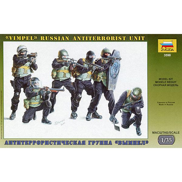 Сборная модель Звезда Антитеррористическая группа Вымпел, 1:35