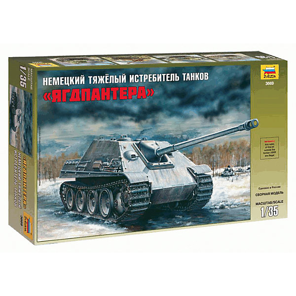 Сборная модель Звезда Немецкия тяжелый истребитель танков Ягдпантера, 1:35Модели для склеивания<br>Модель сборная. Немецкий тяжелый истребитель танков Ягдпантера<br><br>Ширина мм: 400<br>Глубина мм: 242<br>Высота мм: 70<br>Вес г: 425<br>Возраст от месяцев: 36<br>Возраст до месяцев: 180<br>Пол: Мужской<br>Возраст: Детский<br>SKU: 7086432