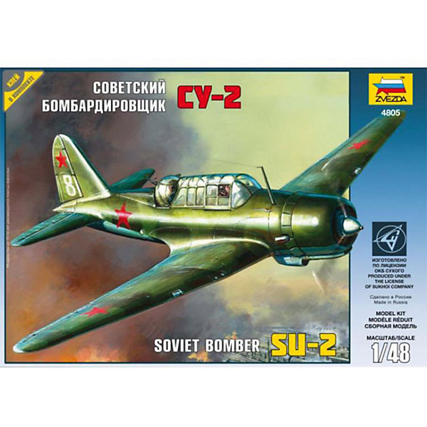 Сборная модель Звезда Советский бомбардировщик Су-2, 1:48Самолеты и вертолеты<br>Характеристики:<br><br>• возраст: от 10 лет;<br>• тип игрушки: сборная модель;<br>• масштаб: 1:48;<br>• количество деталей: 157;<br>• размер: 24,2х6х34,5 см; <br>• комплект: детали, инструкция по сборке;<br>• материал: пластик;<br>• высота: 21,8 см;<br>• бренд: Звезда;<br>• упаковка: картонная коробка;<br>• страна производитель: Россия.<br><br>Сборная модель от бренда Звезда «Советский бомбардировщик Су-2» окажется увлекательной и познавательной игрой для ребенка старше 10 лет. Сборка заставляет сосредоточиться и проявить усидчивость. Набор станет отличным подарком для любого коллекционера моделей военной техники.<br><br>Лёгкий советский бомбардировщик Су-2 активно использовался в сражениях Великой Отечественной Войны. От других видов советских самолётов он отличается передовой технологией и отличным обзором, который открывался из кабины. Большое количество времени Су-2 использовался в качестве артиллерийского корректировщика. <br><br>Собирать модель можно с использованием клея, а раскрасить при помощи красок. Краски и кисть не входят в комплект, но их можно приобрести отдельно. Клей входит в комплект набора.  <br><br> Сборную модель от бренда Звезда «Советский бомбардировщик Су-2» можно купить в нашем интернет-магазине.<br>Ширина мм: 242; Глубина мм: 345; Высота мм: 60; Вес г: 350; Возраст от месяцев: 36; Возраст до месяцев: 180; Пол: Мужской; Возраст: Детский; SKU: 7086438;