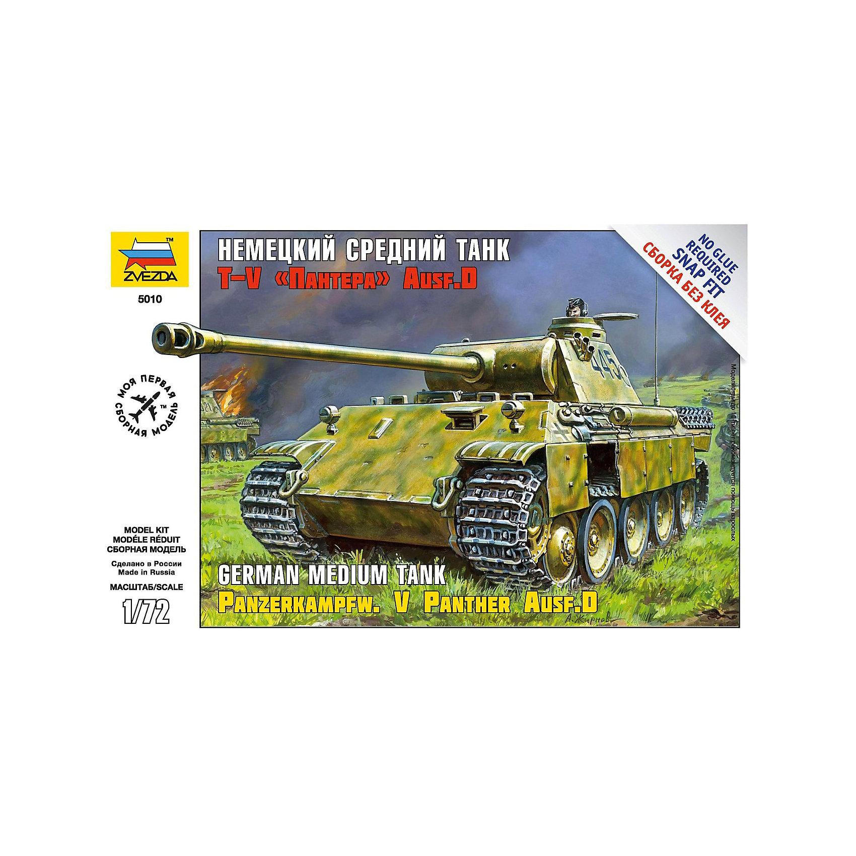 Сборная модель Звезда Немецкий средний танк Пантера T-V Ausf D, 1:72Модели для склеивания<br>Модель сборная Немецкий средний танк Пантера T-V Ausf D<br><br>Ширина мм: 162<br>Глубина мм: 258<br>Высота мм: 38<br>Вес г: 125<br>Возраст от месяцев: 36<br>Возраст до месяцев: 180<br>Пол: Мужской<br>Возраст: Детский<br>SKU: 7086445