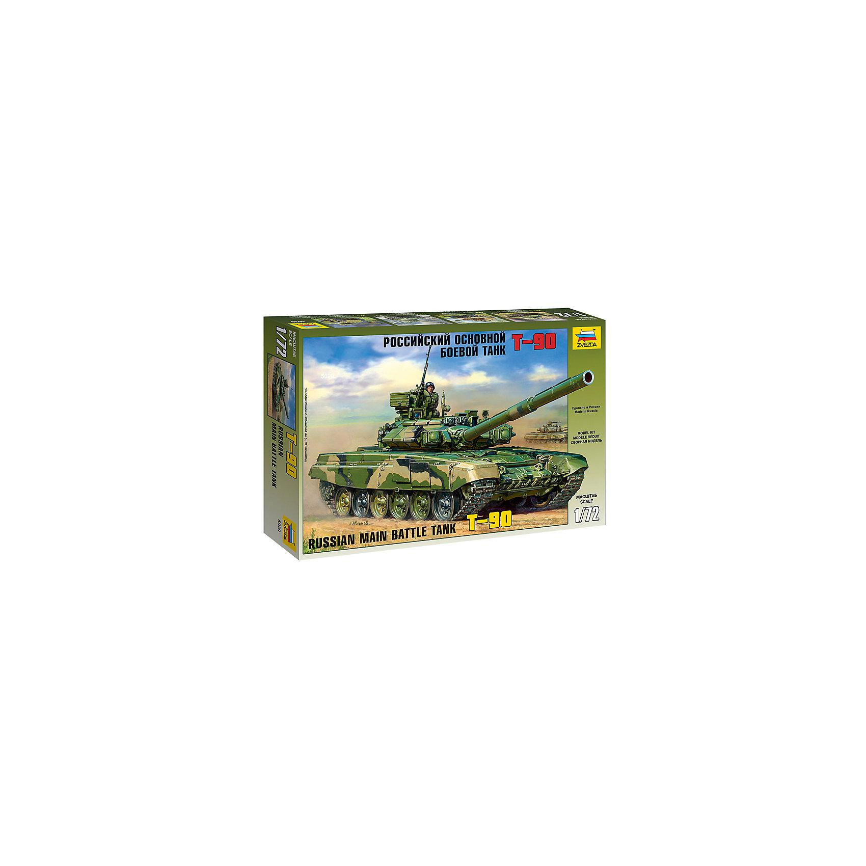 Сборная модель Звезда Российский основной боевой танк Т-90, 1:72Модели для склеивания<br>Модель сборная. Российский танк Т-90<br><br>Ширина мм: 304<br>Глубина мм: 205<br>Высота мм: 50<br>Вес г: 250<br>Возраст от месяцев: 36<br>Возраст до месяцев: 180<br>Пол: Мужской<br>Возраст: Детский<br>SKU: 7086447