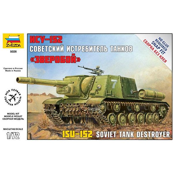 Сборная модель Звезда Советская САУ ИСУ-152, 1:72Военная техника и панорама<br>Характеристики:<br><br>• возраст: от 8 лет;<br>• тип игрушки: сборная модель танка;<br>• количество деталей: 120;<br>• масштаб: 1:72;<br>• размер: 25.8x3.8x16.2 см.<br>• длина собранной модели: 12.4 см; <br>• материал: пластик;<br>• бренд: Звезда;<br>• упаковка: подарочная коробка;<br>• страна производитель: Россия.<br><br>Сборная модель Звезда «Советский истребитель танков СУ-100» окажется увлекательной и познавательной игрой для мальчика старше 8 лет.  Сборная модель истребителя танков ИСУ-152, также известного как «Зверобой», собирается из 120 деталей без использования клея. В итоге получается модель танка размером в 12,4 см. <br><br>Эта машина во времена Второй Мировой показала себя как чрезвычайно эффективная, ведь единственного попадания ее 44 килограммового снаряда (с 6 кг тротила) в немецкий танк гарантировало полное его уничтожение. Сборка такой миниатюрной модели подойдет как для начинающих, так и для продвинутых моделистов.<br><br>Сборную модель Звезда «Советский истребитель танков СУ-100»  можно купить в нашем интернет-магазине.<br>Ширина мм: 258; Глубина мм: 162; Высота мм: 38; Вес г: 125; Возраст от месяцев: 36; Возраст до месяцев: 180; Пол: Мужской; Возраст: Детский; SKU: 7086449;