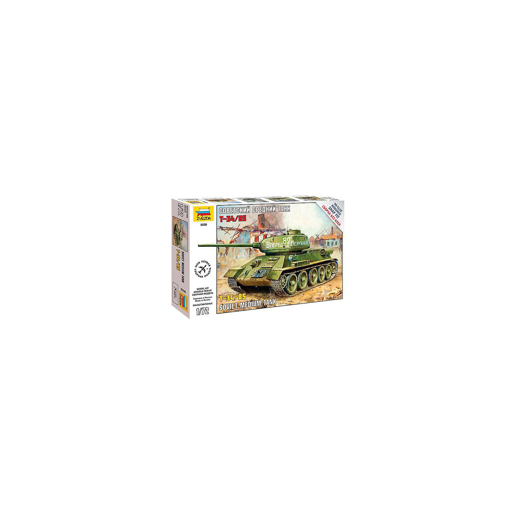 Сборная модель Звезда Советский средний танк Т-34/85, 1:72Модели для склеивания<br>Модель сборная Советский средний танк Т-34/85<br><br>Ширина мм: 258<br>Глубина мм: 162<br>Высота мм: 38<br>Вес г: 360<br>Возраст от месяцев: 36<br>Возраст до месяцев: 180<br>Пол: Мужской<br>Возраст: Детский<br>SKU: 7086450