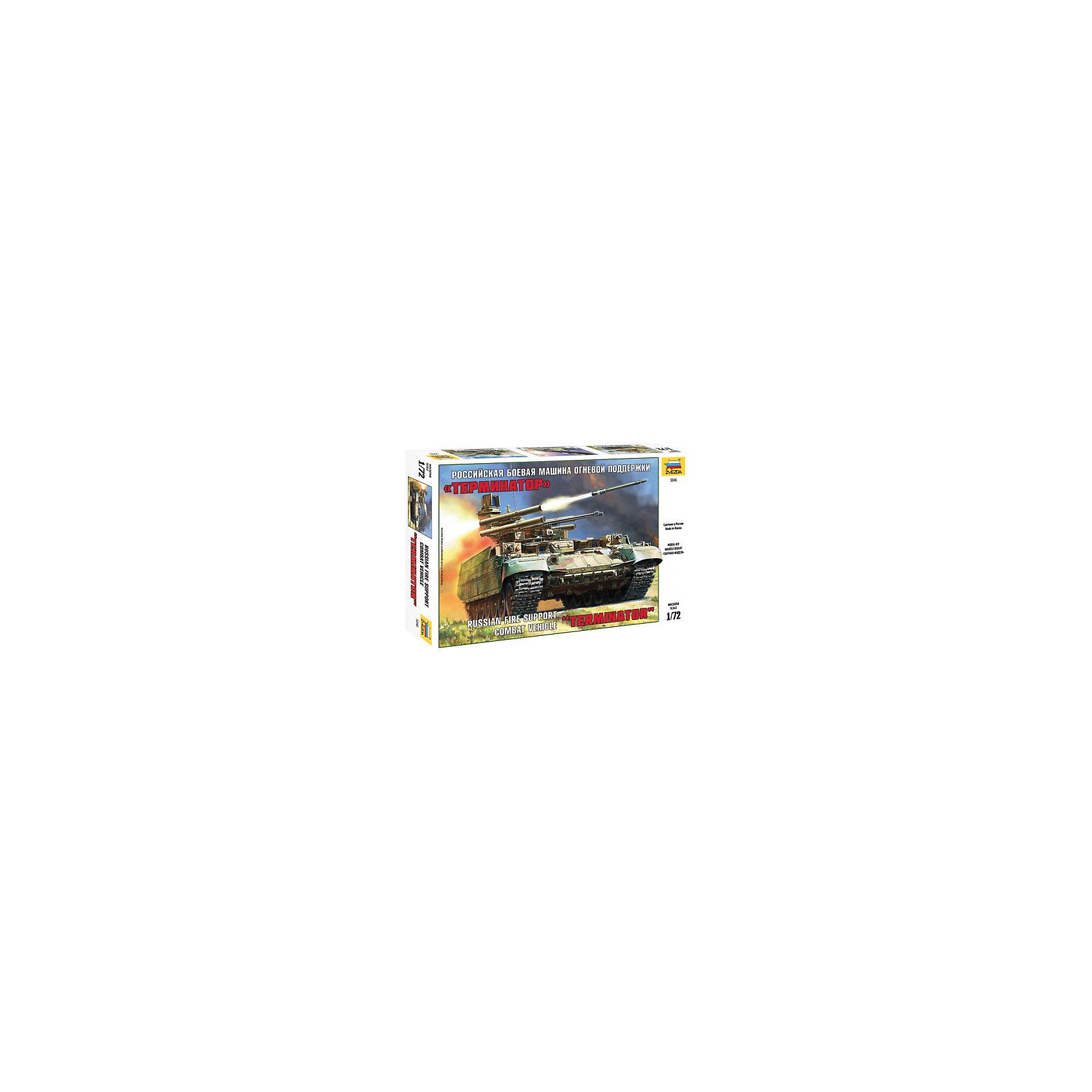 Сборная модель Звезда Боевая машина огневой поддержки. Терминатор, 1:72Модели для склеивания<br>Модель сборная БМПТ Терминатор<br><br>Ширина мм: 304<br>Глубина мм: 205<br>Высота мм: 50<br>Вес г: 280<br>Возраст от месяцев: 36<br>Возраст до месяцев: 180<br>Пол: Мужской<br>Возраст: Детский<br>SKU: 7086452