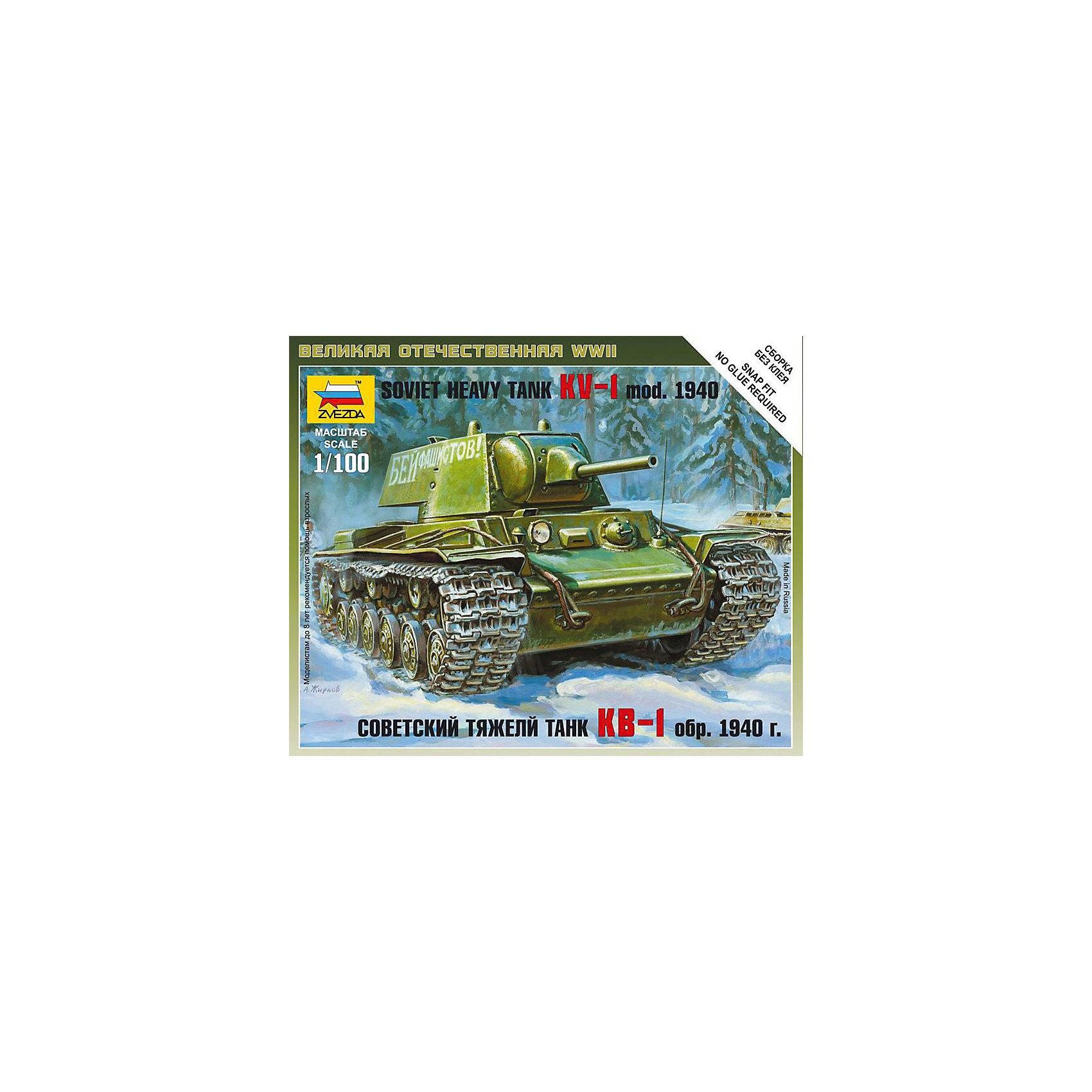 Сборная модель Звезда Советский танк КВ, 1:100 (сборка без клея)Модели для склеивания<br>Модель сборная Советский танк КВ<br><br>Ширина мм: 120<br>Глубина мм: 145<br>Высота мм: 20<br>Вес г: 45<br>Возраст от месяцев: 36<br>Возраст до месяцев: 180<br>Пол: Мужской<br>Возраст: Детский<br>SKU: 7086460