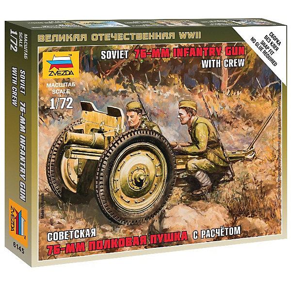 Сборная модель Звезда Советская 76-мм полковая пушка, 1:72 (сборка без клея)Военная техника и панорама<br>Характеристики:<br><br>• возраст: от 7 лет;<br>• тип игрушки: сборная модель;<br>• масштаб: 1:72;<br>• количество деталей: 23;<br>• размер: 14.5x2x12 см; <br>• высота: 2,4 см;<br>• комплект: 2 неокрашенных солдатика, 1 пушка, 1 отрядная подставка с флагом, 1 карточка отряда;<br>• материал: пластик;<br>• бренд: Звезда;<br>• упаковка: картонная коробка;<br>• страна производитель: Россия.<br><br>Сборная модель от бренда Звезда «Советская 76-мм полковая пушка» окажется увлекательной и познавательной игрой для ребенка старше 7 лет. Сборка заставляет сосредоточиться и проявить усидчивость. Набор станет отличным подарком для любого коллекционера моделей военной техники. <br><br>Сборная модель в точности повторяет контуры советской 76-мм пехотного орудия, которое выпускалось до 1943 года и являлось первым образцом артиллерийской техники, массово выпускавшимся в СССР. Орудие использовалось для поддержки пехоты, использовалось на протяжении всей войны. Ребенок с удовольствием и без труда будет собирать миниатюрную модель пехотного орудия из пластиковых деталей набора благодаря интуитивно понятной инструкции и схемам. Для сборки масштабной модели клей не требуется. После сборки модель можно покрасить в оригинальные цвета.<br><br>Сборную модель от бренда Звезда «Советская 76-мм полковая пушка» можно купить в нашем интернет-магазине.<br>Ширина мм: 145; Глубина мм: 120; Высота мм: 20; Вес г: 40; Возраст от месяцев: 36; Возраст до месяцев: 180; Пол: Мужской; Возраст: Детский; SKU: 7086463;