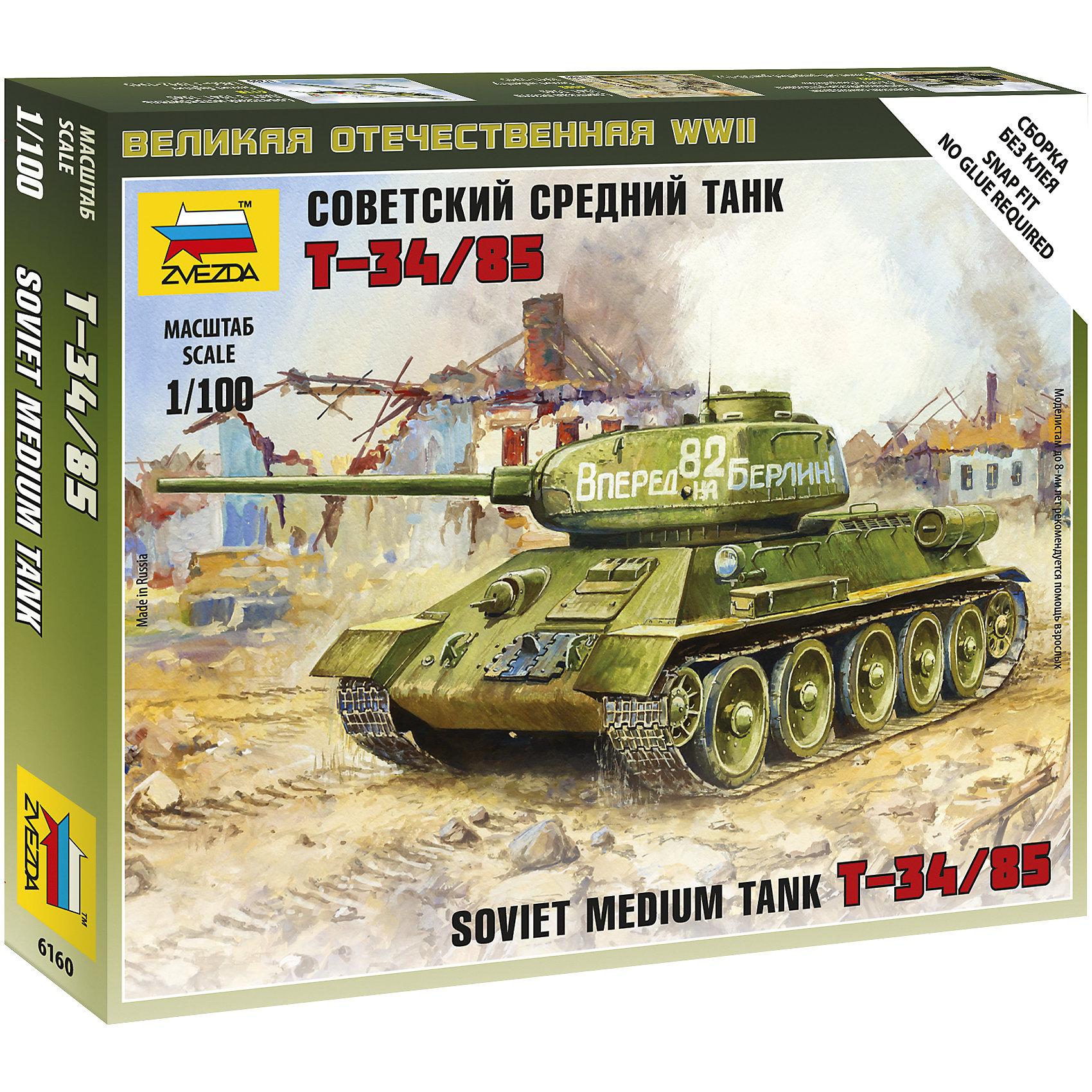 Сборная модель Звезда Советский средний танк Т-34, 1:100 (сборка без клея)Модели для склеивания<br>Модель сборная Советский средний танк Т-34<br><br>Ширина мм: 145<br>Глубина мм: 120<br>Высота мм: 20<br>Вес г: 50<br>Возраст от месяцев: 36<br>Возраст до месяцев: 180<br>Пол: Мужской<br>Возраст: Детский<br>SKU: 7086469