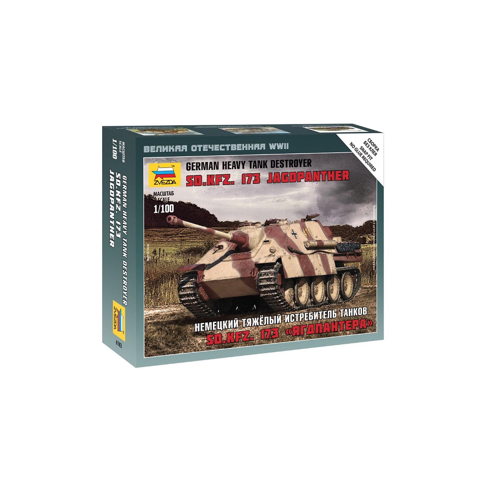 Сборная модель Звезда Немецкия тяжелый истребитель танков Ягдпантера, 1:100 (сборка без клея)Модели для склеивания<br>Модель сборная Немецкий тяжяжёлый истребитель танков Ягдпантера<br><br>Ширина мм: 129<br>Глубина мм: 162<br>Высота мм: 38<br>Вес г: 65<br>Возраст от месяцев: 36<br>Возраст до месяцев: 180<br>Пол: Мужской<br>Возраст: Детский<br>SKU: 7086477
