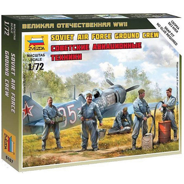 Сборная модель Звезда Советские авиатехники, 1:72 (сборка без клея)Военная техника и панорама<br>Характеристики:<br><br>• возраст: от 8 лет;<br>• тип игрушки: сборная модель;<br>• масштаб: 1:72;<br>• количество деталей: 26; <br>• размеры: 12x2x 4,5 см;<br>• комплект: детали модели, 5 фигурок техников, инструкция;<br>• материал: пластик;<br>• высота: 2,54 см.<br>• бренд: Звезда;<br>• упаковка: картонная коробка;<br>• страна производитель: Россия.<br><br>Сборная модель от бренда Звезда «Советские авиатехники» окажется увлекательной и познавательной игрой для ребенка старше 8 лет. Сборка заставляет сосредоточиться и проявить усидчивость. Набор станет отличным подарком для любого коллекционера моделей военной техники.<br><br> Фигурки выполнены в разных позах, с высоким уровнем детализации. Для сборки не требуется клея и каких-либо инструментов, фигурки можно покрасить в аутентичные цвета, придав им более реалистичный вид. Собранная модель выглядит весьма реалистично, что вызывает к ней интерес детей и взрослых, увлекающихся моделизмом и коллекционеров.<br><br>Краски и кисть не входят в комплект, но их можно приобрести отдельно. Изделие изготовлено из качественного и прочного пластика, безопасного для детей прошедшего сертификацию для производства детских товаров.<br><br>Сборную модель от бренда Звезда «Советские авиатехники» можно купить в нашем интернет-магазине.<br>Ширина мм: 145; Глубина мм: 120; Высота мм: 20; Вес г: 50; Возраст от месяцев: 36; Возраст до месяцев: 180; Пол: Мужской; Возраст: Детский; SKU: 7086479;