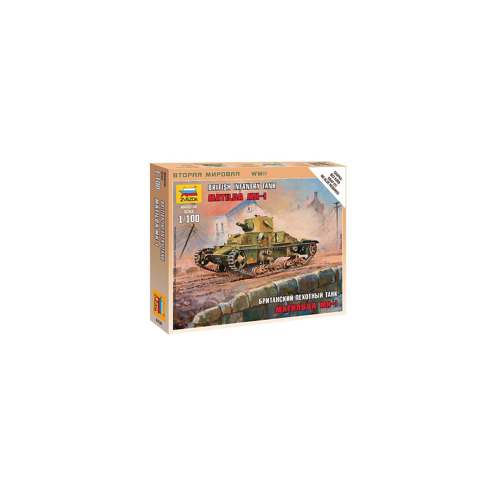 Сборная модель Звезда Британский танк Матильда Mk-1, 1:100 (сборка без клея)Модели для склеивания<br>Модель сборная Британский танк Матильда Mk-1<br><br>Ширина мм: 120<br>Глубина мм: 145<br>Высота мм: 20<br>Вес г: 450<br>Возраст от месяцев: 36<br>Возраст до месяцев: 180<br>Пол: Мужской<br>Возраст: Детский<br>SKU: 7086481