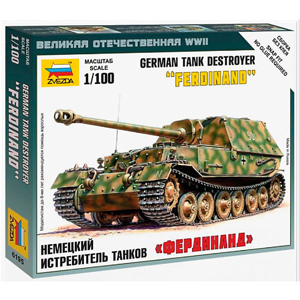 Сборная модель Звезда Немецкий истребитель танков Ferdinand, 1:100 (сборка без клея)Военная техника и панорама<br>Характеристики товара: <br><br>• возраст: от 7 лет;<br>• материал: пластик;<br>• в комплекте: 11 деталей;<br>• масштаб: 1:100;<br>• размер собранной модели: 8 см;<br>• размер упаковки: 12х2х14,5 см;<br>• вес упаковки: 200 гр.;<br>• страна производитель: Россия.<br><br>Сборная модель Звезда «Немецкий истребитель танков Ferdinand» позволит собрать из деталей уменьшенную копию редкого немецкого танка. Всего было построено около 90 таких самоходных артиллерийских установок.<br><br>Сборные модели от компании Звезда отличаются высокой степенью детализации и позволяют собирать модели многих популярных видов военной техники. В процессе сборки ребенок расширяет свой кругозор, знакомится с видами техники и историческими фактами, развивает усидчивость, внимательность, аккуратность.<br><br>Сборную модель Звезда «Немецкий истребитель танков Ferdinand» можно приобрести в нашем интернет-магазине.<br><br>Ширина мм: 120<br>Глубина мм: 145<br>Высота мм: 20<br>Вес г: 45<br>Возраст от месяцев: 36<br>Возраст до месяцев: 180<br>Пол: Мужской<br>Возраст: Детский<br>SKU: 7086483