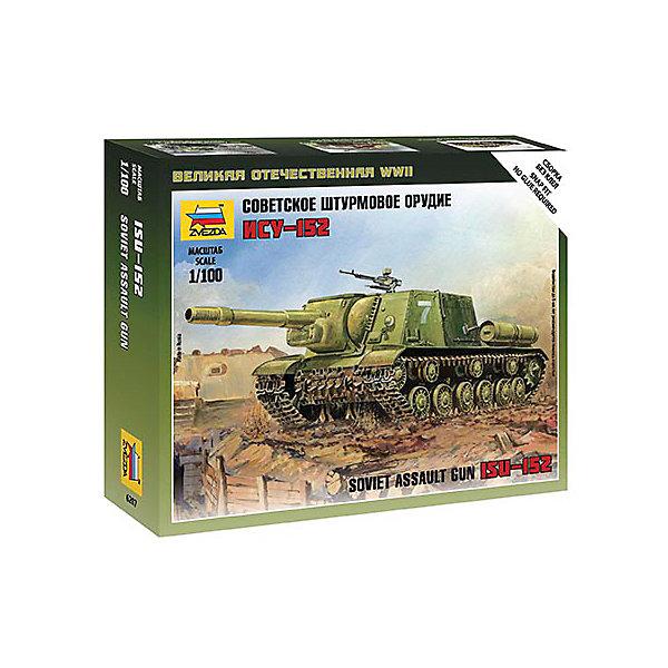 Сборная модель Звезда Советское штурмовое орудие ИСУ-152, 1:100 (сборка без клея)Военная техника и панорама<br>Характеристики товара: <br><br>• возраст: от 7 лет;<br>• материал: пластик;<br>• в комплекте: 17 деталей;<br>• масштаб: 1:100;<br>• размер собранной модели: 9 см;<br>• размер упаковки: 14х12х2 см;<br>• вес упаковки: 60 гр.;<br>• страна производитель: Россия.<br><br>Сборная модель Звезда «Советское штурмовое орудие ИСУ-152» позволит собрать из деталей уменьшенную копию советской самоходной артиллерийской установки.<br><br>Сборные модели от компании Звезда отличаются высокой степенью детализации и позволяют собирать модели многих популярных видов военной техники. В процессе сборки ребенок расширяет свой кругозор, знакомится с видами техники и историческими фактами, развивает усидчивость, внимательность, аккуратность.<br><br>Сборную модель Звезда «Советское штурмовое орудие ИСУ-152» можно приобрести в нашем интернет-магазине.<br><br>Ширина мм: 160<br>Глубина мм: 130<br>Высота мм: 40<br>Вес г: 50<br>Возраст от месяцев: 36<br>Возраст до месяцев: 180<br>Пол: Мужской<br>Возраст: Детский<br>SKU: 7086491