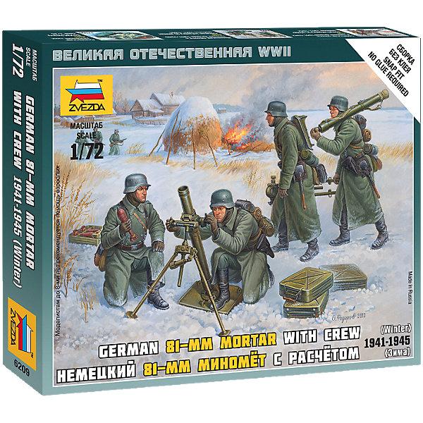 Сборная модель Звезда Немецкий 12-мм миномент с рачетом (зима), 1:72 (сборка без клея)Военная техника и панорама<br>Характеристики:<br><br>• возраст: от 8 лет;<br>• тип игрушки: сборная модель;<br>• масштаб: 1:72;<br>• количество деталей: 22;<br>• размер: 14.5x2x12 см; <br>• комплект: 4 солдатика, миномет, отрядная подставка с флагом, карточка отряда;<br>• материал: пластик;<br>• бренд: Звезда;<br>• упаковка: картонная коробка;<br>• страна производитель: Россия.<br><br>Сборная модель от бренда Звезда «Немецкий 12-мм миномент с рачетом (зима)» окажется увлекательной и познавательной игрой для ребенка старше 8 лет. Сборка заставляет сосредоточиться и проявить усидчивость. Набор станет отличным подарком для любого коллекционера моделей военной техники.<br><br>Знаменитый советский 82-мм миномет был грозным орудием, пугавшим в Великую Отечественную войну все противников СССР. Сборная модель  предлагает воссоздать это великое оружие. В комплект входит 4 солдатика, отрядная карточка, миномет, подставка для флага и солдат. <br><br>Сборка не требует клея: надо выдавить пластиковые детали, а потом соединить их, используя специальные пазы. После того, как работа будет окончена, можно раскрасить солдатиков. Краски и кисточка в комплект не входят, приобретаются отдельно. Клей для сборки этой модели не понадобится.<br><br>Сборную модель от бренда Звезда «Немецкий 12-мм миномент с рачетом (зима)» можно купить в нашем интернет-магазине.<br>Ширина мм: 145; Глубина мм: 120; Высота мм: 20; Вес г: 55; Возраст от месяцев: 36; Возраст до месяцев: 180; Пол: Мужской; Возраст: Детский; SKU: 7086493;