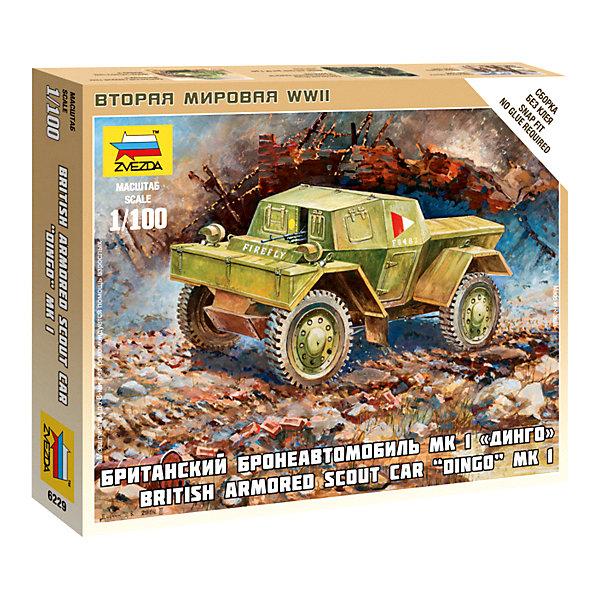 Сборная модель Звезда Британский бронеавтомобиль МК-1 Динго, 1: 100 (сборка без клея)Модели для склеивания<br>Модель сборная. Британский бронеавтомобиль Динго<br><br>Ширина мм: 145<br>Глубина мм: 120<br>Высота мм: 20<br>Вес г: 40<br>Возраст от месяцев: 36<br>Возраст до месяцев: 180<br>Пол: Мужской<br>Возраст: Детский<br>SKU: 7086497