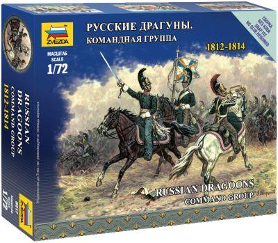 Сборная Модель Звезда Руссике Драгуны. Командная Группа 1812-1814 , 1:72 (Сборка Без Клея)