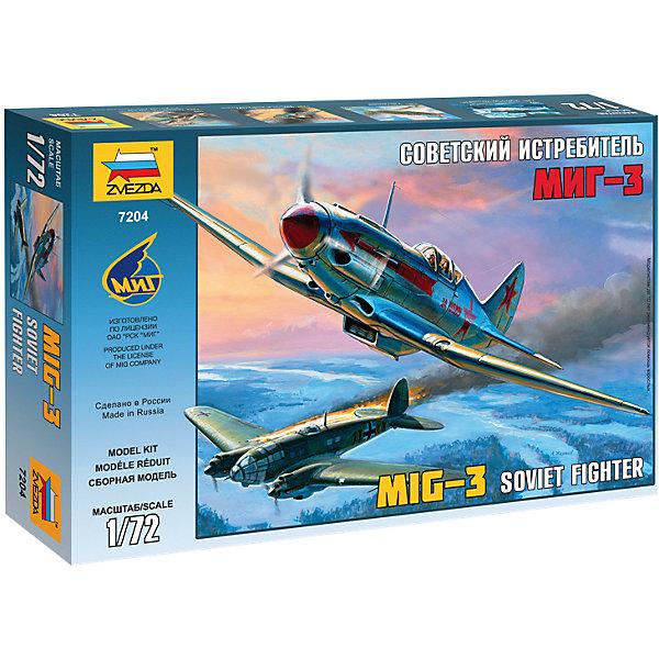 Сборная модель Звезда Самолет МиГ-3, 1:72Модели для склеивания<br>Характеристики:<br><br>• возраст: от 10 лет;<br>• тип игрушки: сборная модель;<br>• масштаб: 1:72;<br>• материал: пластик;<br>• бренд: Звезда;<br>• упаковка: картонная коробка;<br>• страна производитель: Россия.<br><br>Сборная модель от бренда Звезда «Самолет МиГ-3» окажется увлекательной и познавательной игрой для ребенка старше 10 лет. Сборка заставляет сосредоточиться и проявить усидчивость. Набор станет отличным подарком для любого коллекционера моделей военной техники.<br><br>Данная модель самолета отличалась от других форсированным непосредственным впрыском топлива, благодаря чему превосходила другие схожие на средних и малых высотах. Летальный аппарат активно использовался советской армией во время Великой Отечественной Войны, а также закупался Польшей и Чехословакией.<br><br>Чтобы получить реалистичную копию советского истребителя, необходимо соединить все детали набора четко по инструкции. Затем копию можно будет расскрасить, тем самым сделав ее более реалистичной. <br><br>Модель настолько реалистична, что ее винт вращается, а в кабину можно заглянуть и увидеть даже мелкие детали самолета. Сборка воспитает в ребенке внимательность и усидчивость. Так же в комплекте предусмотрены наклейки и подставка для готовых моделей. <br><br>Сборную модель от бренда Звезда «Самолет МиГ-3» можно купить в нашем интернет-магазине.<br><br>Ширина мм: 258<br>Глубина мм: 38<br>Высота мм: 162<br>Вес г: 30<br>Возраст от месяцев: 36<br>Возраст до месяцев: 180<br>Пол: Мужской<br>Возраст: Детский<br>SKU: 7086525