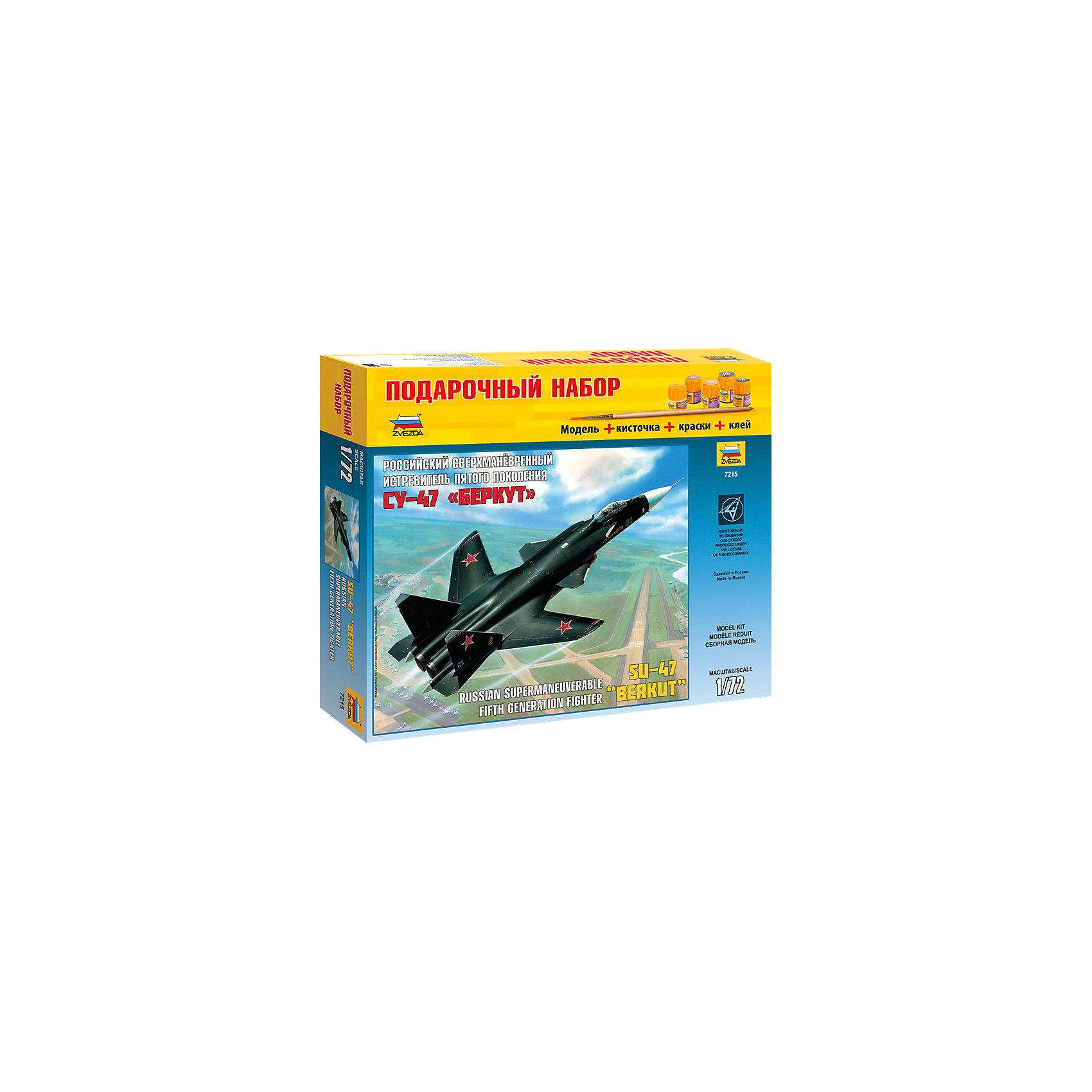 Сборная модель Звезда Самолет СУ Беркут, 1:72 (подарочный набор)Модели для склеивания<br>Набор подарочный-сборка Самолет СУ-47 Беркут (Россия)<br><br>Ширина мм: 470<br>Глубина мм: 70<br>Высота мм: 245<br>Вес г: 750<br>Возраст от месяцев: 36<br>Возраст до месяцев: 180<br>Пол: Мужской<br>Возраст: Детский<br>SKU: 7086527