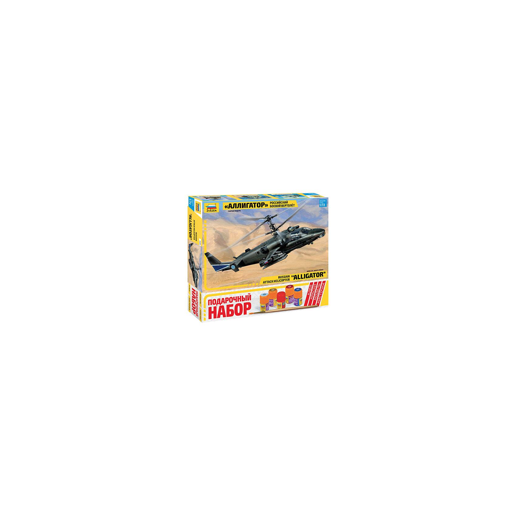 Сборная модель Звезда Вертолет Ка-52 Аллигатор, 1:72 (подарочный набор)Модели для склеивания<br>Набор подарочный-сборка Вертолет Ка-52 Аллигатор (Россия)<br><br>Ширина мм: 306<br>Глубина мм: 50<br>Высота мм: 276<br>Вес г: 540<br>Возраст от месяцев: 36<br>Возраст до месяцев: 180<br>Пол: Мужской<br>Возраст: Детский<br>SKU: 7086529