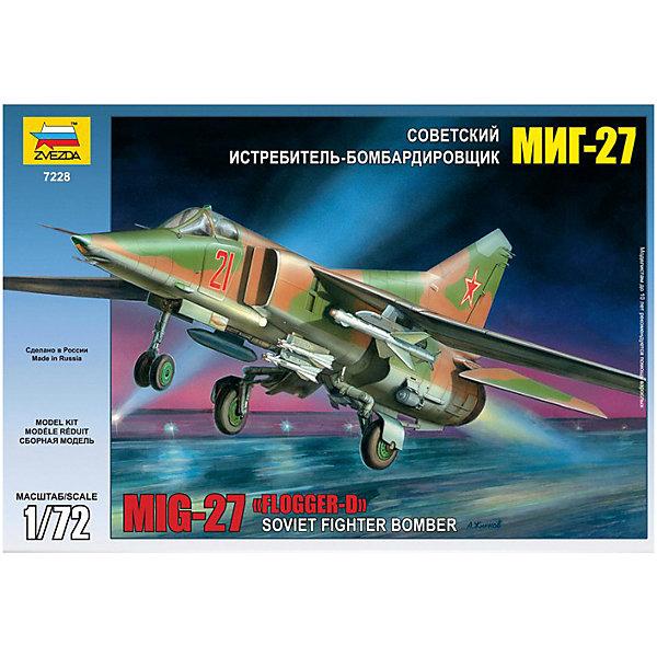 Сборная модель Звезда Самолет МиГ-27, 1:72Самолеты и вертолеты<br>Модель сборная. Самолет МиГ-27<br>Ширина мм: 304; Глубина мм: 205; Высота мм: 50; Вес г: 190; Возраст от месяцев: 36; Возраст до месяцев: 180; Пол: Мужской; Возраст: Детский; SKU: 7086531;